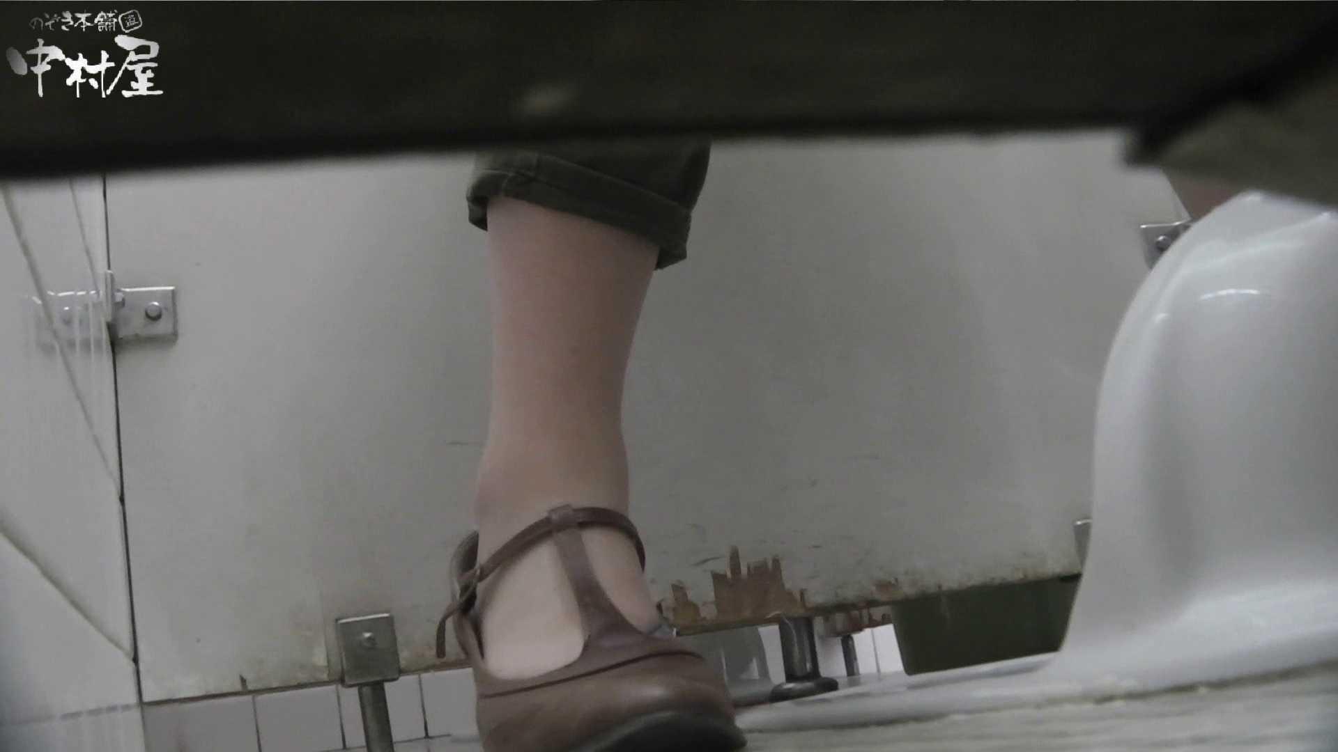 vol.37 命がけ潜伏洗面所! 剛毛モリモリ 潜入シリーズ  77Pix 16