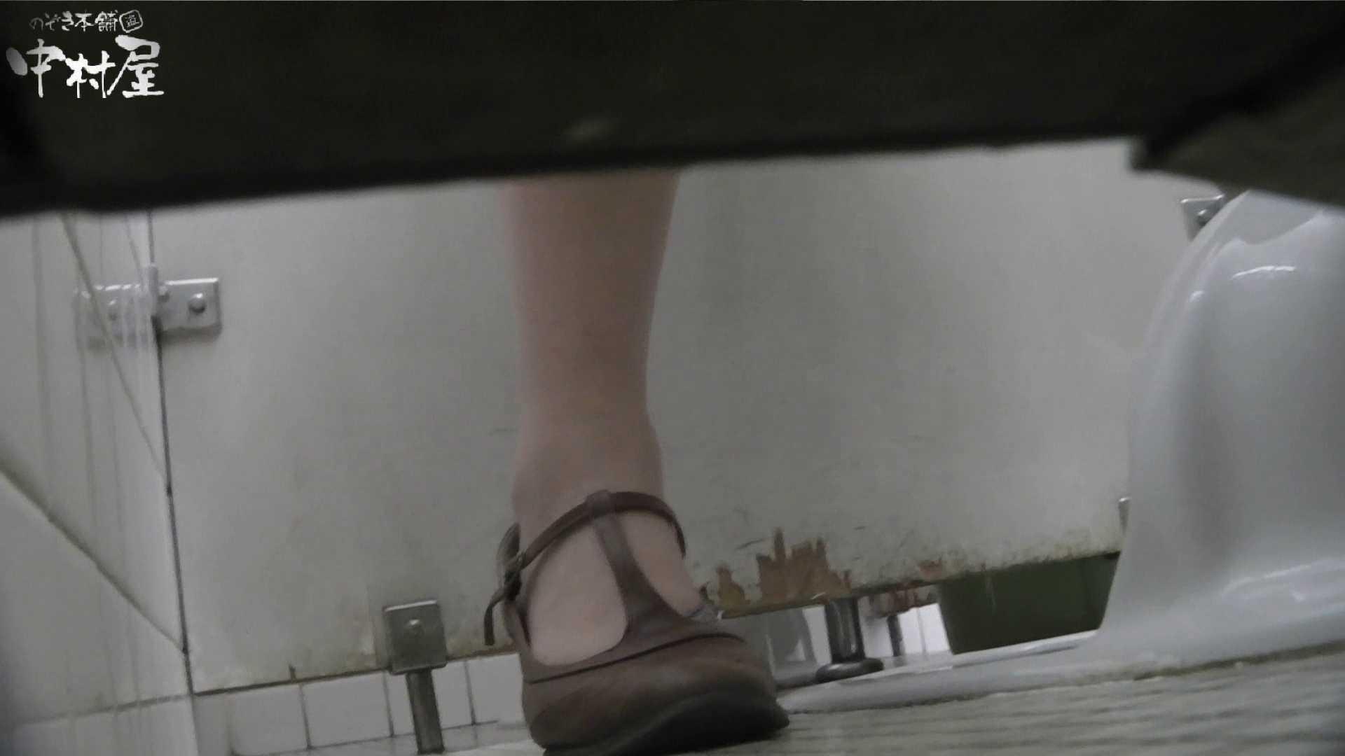 vol.37 命がけ潜伏洗面所! 剛毛モリモリ 潜入シリーズ  77Pix 19