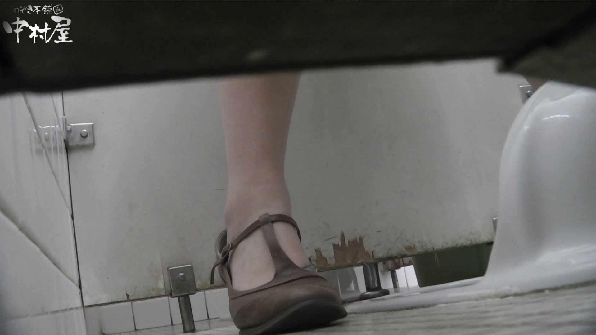 vol.37 命がけ潜伏洗面所! 剛毛モリモリ 潜入シリーズ  77Pix 20