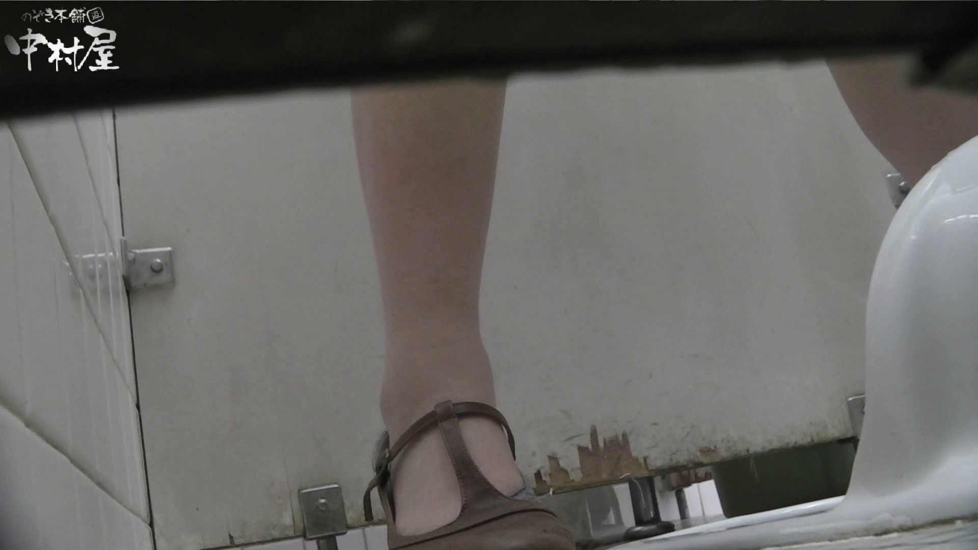 vol.37 命がけ潜伏洗面所! 剛毛モリモリ 潜入シリーズ  77Pix 23