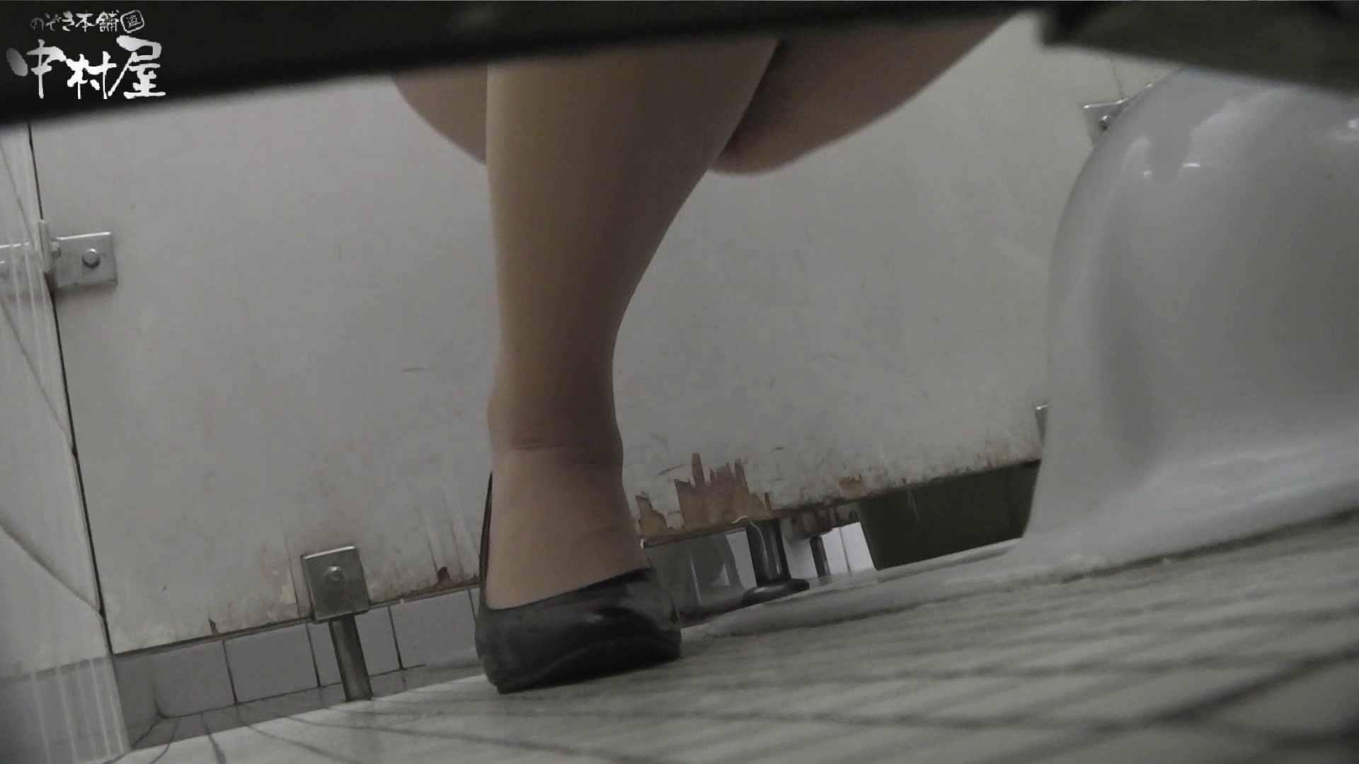vol.37 命がけ潜伏洗面所! 剛毛モリモリ 潜入シリーズ  77Pix 68