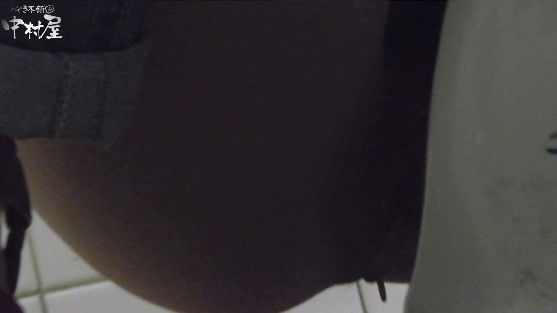 vol.49 命がけ潜伏洗面所! ポニテたんのソフトなブツ・推定180g 潜入シリーズ  74Pix 4