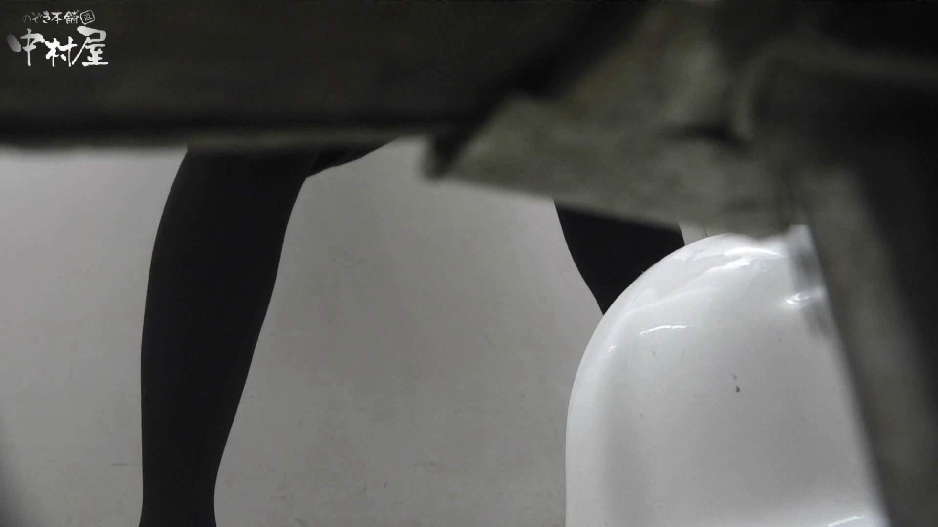 vol.56 命がけ潜伏洗面所! 強力放水清楚ねぃちゃん 洗面所  21Pix 3