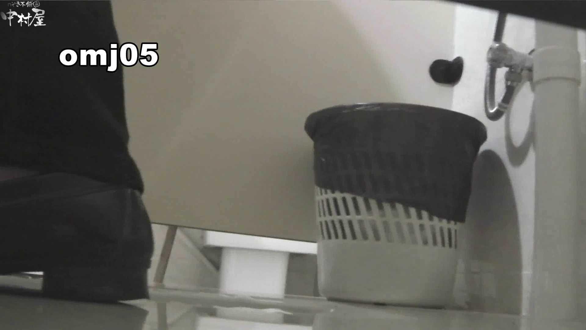 お市さんの「お尻丸出しジャンボリー」No.05 和式  41Pix 4