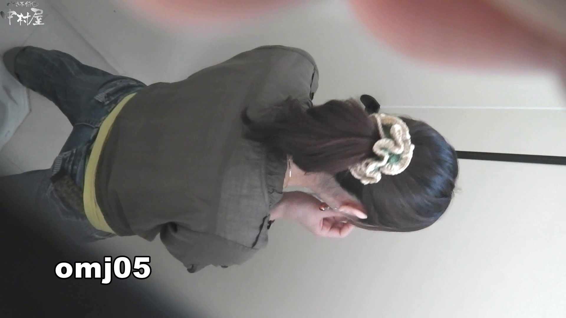 お市さんの「お尻丸出しジャンボリー」No.05 和式  41Pix 23