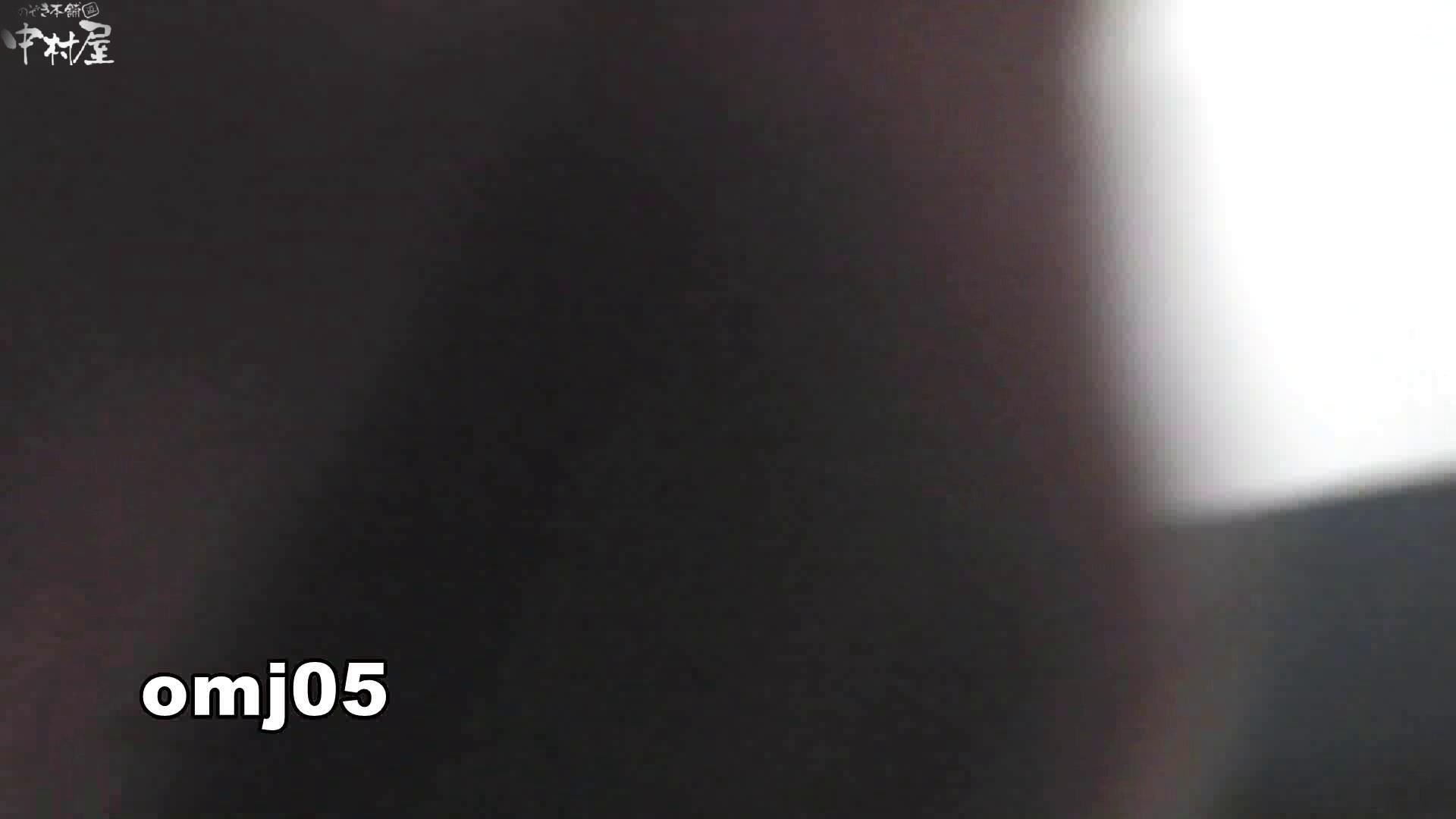 お市さんの「お尻丸出しジャンボリー」No.05 和式  41Pix 28