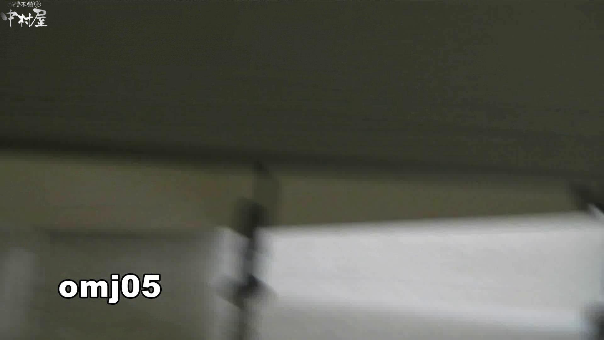 お市さんの「お尻丸出しジャンボリー」No.05 和式  41Pix 31