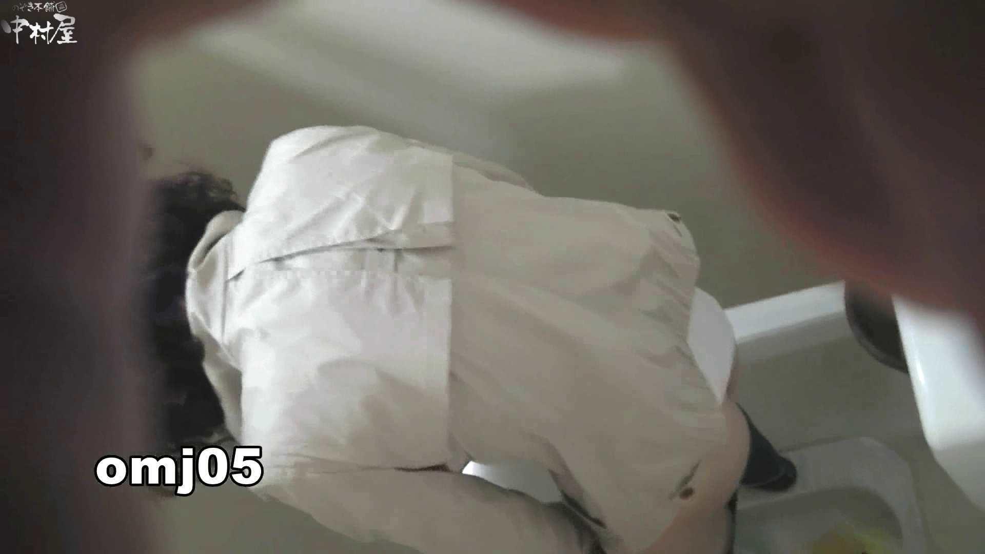 お市さんの「お尻丸出しジャンボリー」No.05 和式  41Pix 34