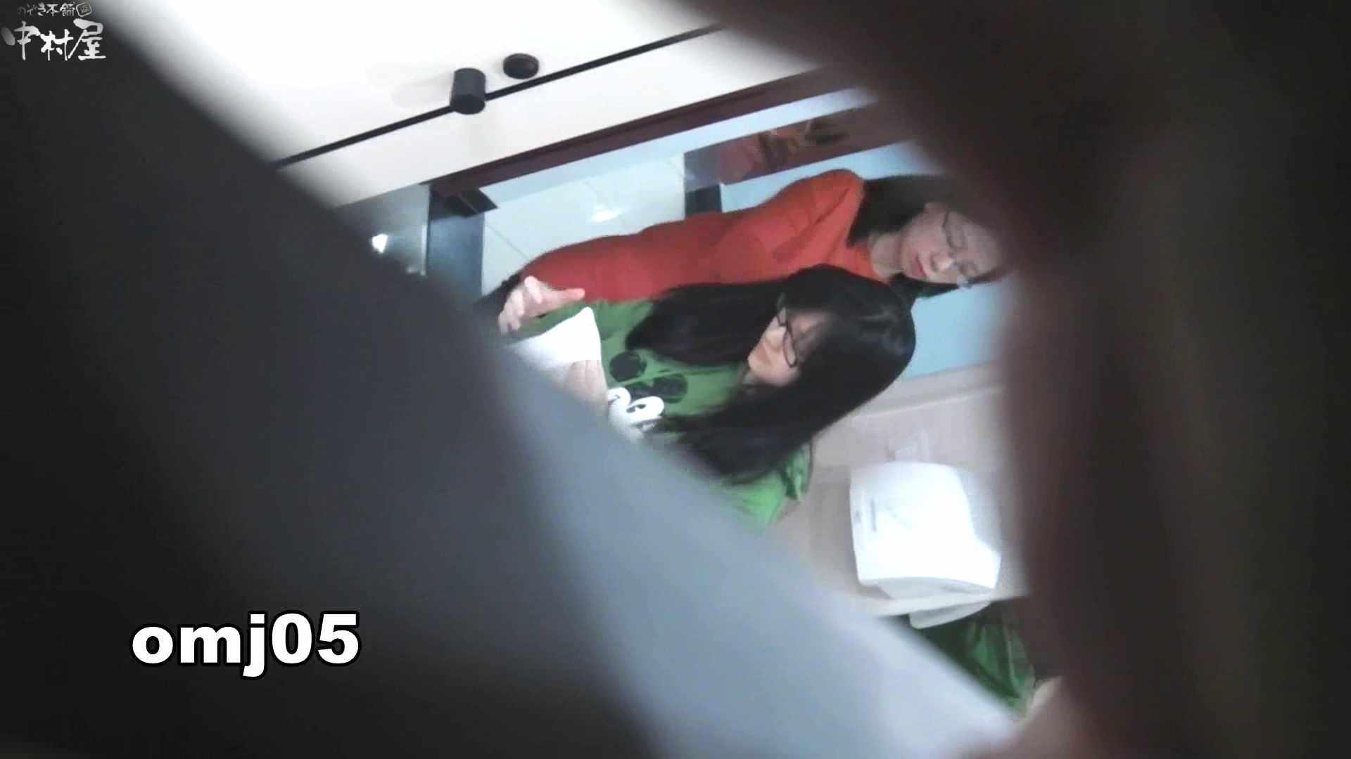 お市さんの「お尻丸出しジャンボリー」No.05 和式  41Pix 35