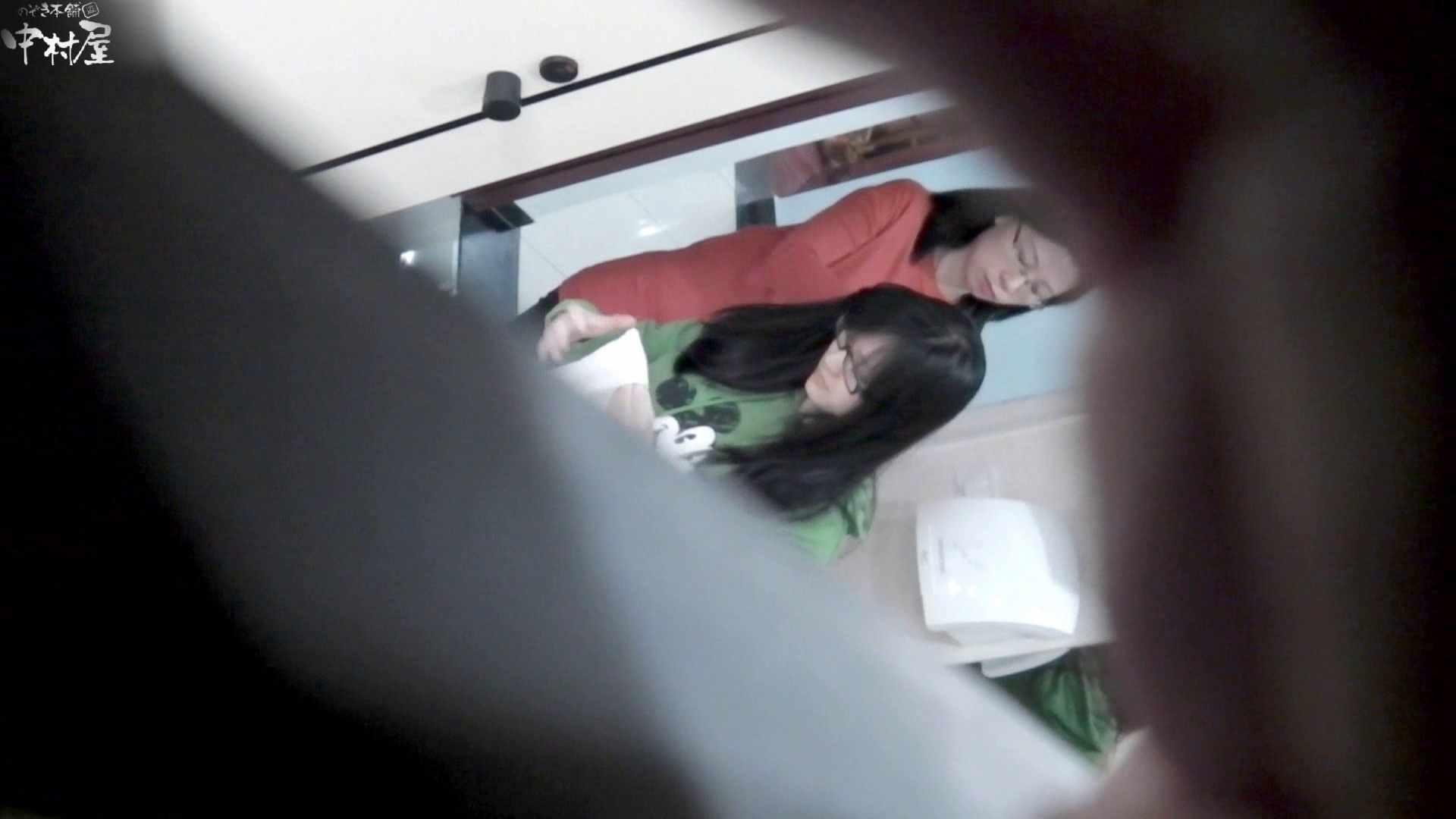 お市さんの「お尻丸出しジャンボリー」No.08 女子トイレ  52Pix 17