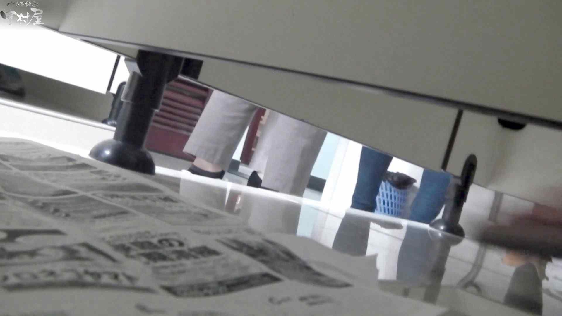 お市さんの「お尻丸出しジャンボリー」No.08 女子トイレ  52Pix 18