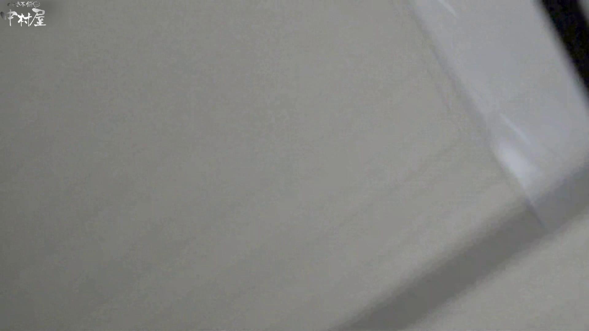 お市さんの「お尻丸出しジャンボリー」No.08 女子トイレ  52Pix 33