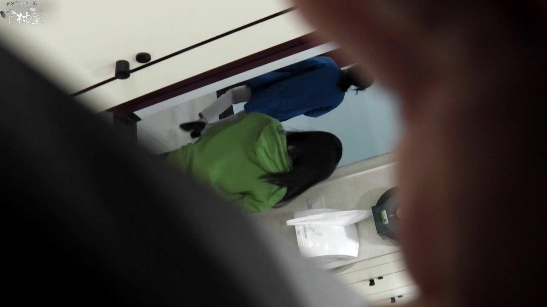 お市さんの「お尻丸出しジャンボリー」No.08 女子トイレ  52Pix 36