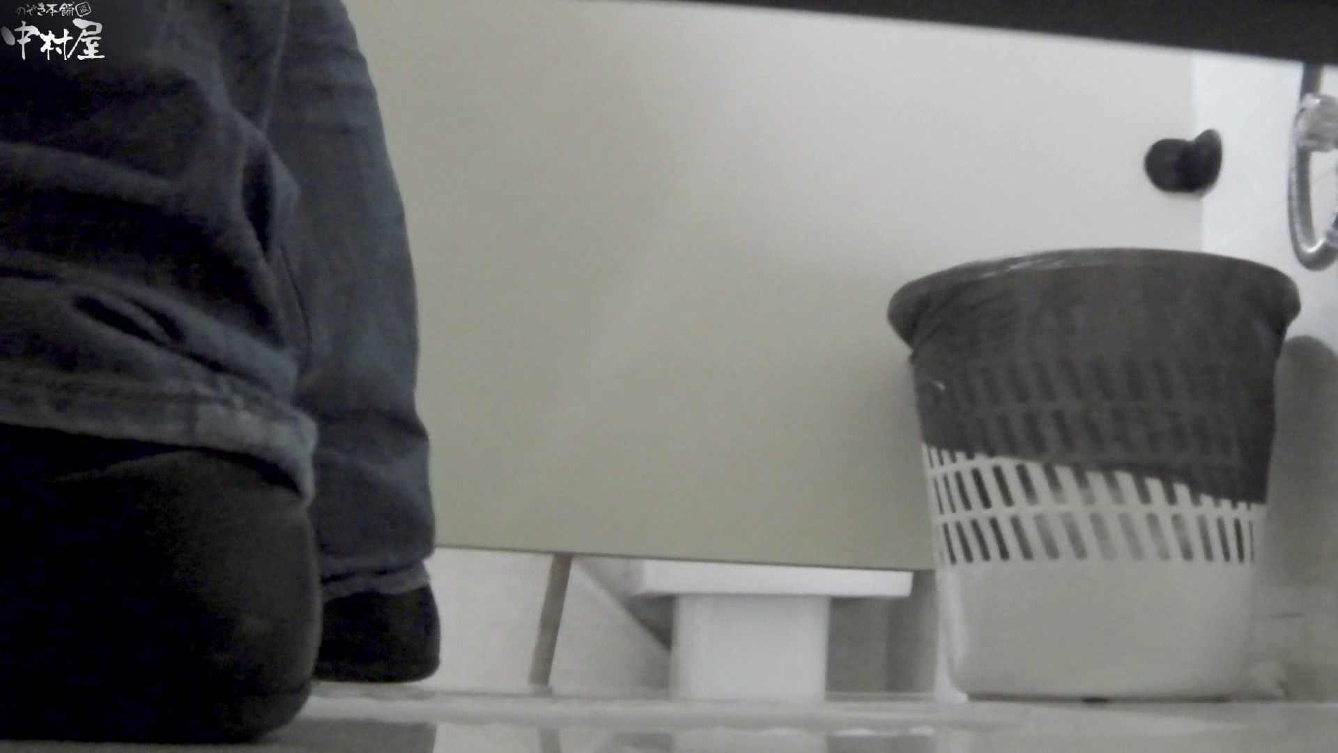 お市さんの「お尻丸出しジャンボリー」No.08 女子トイレ  52Pix 48