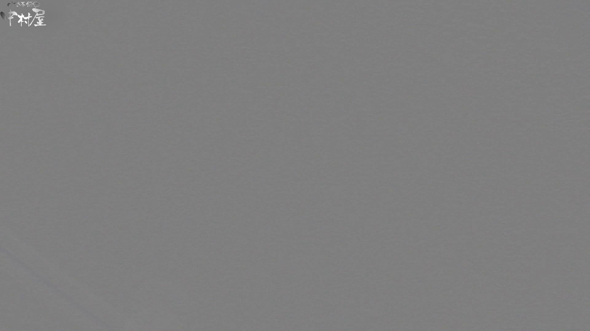 お市さんの「お尻丸出しジャンボリー」No.13 潜入シリーズ  63Pix 61
