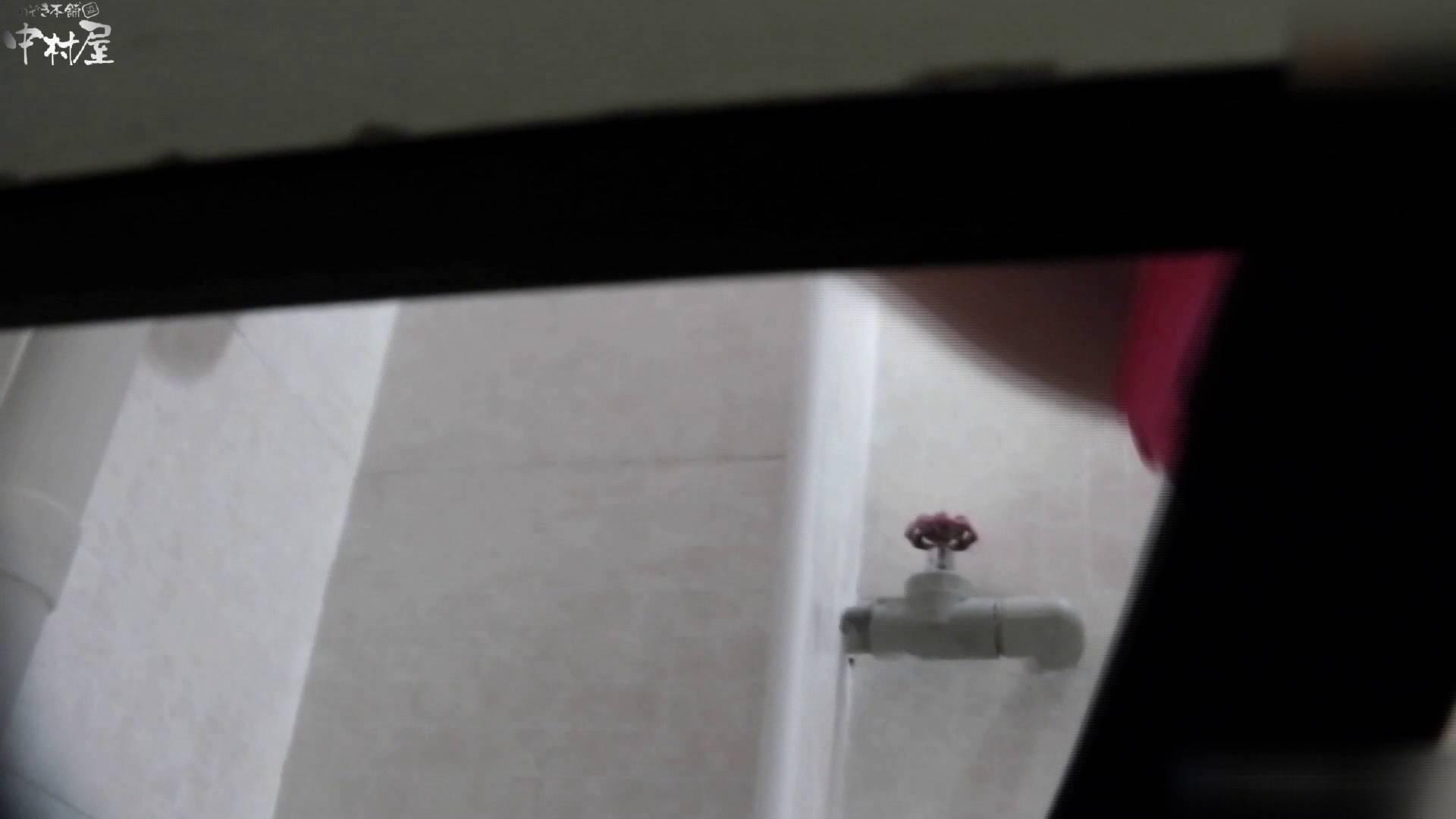 お市さんの「お尻丸出しジャンボリー」No.14 リアルトイレ  86Pix 7