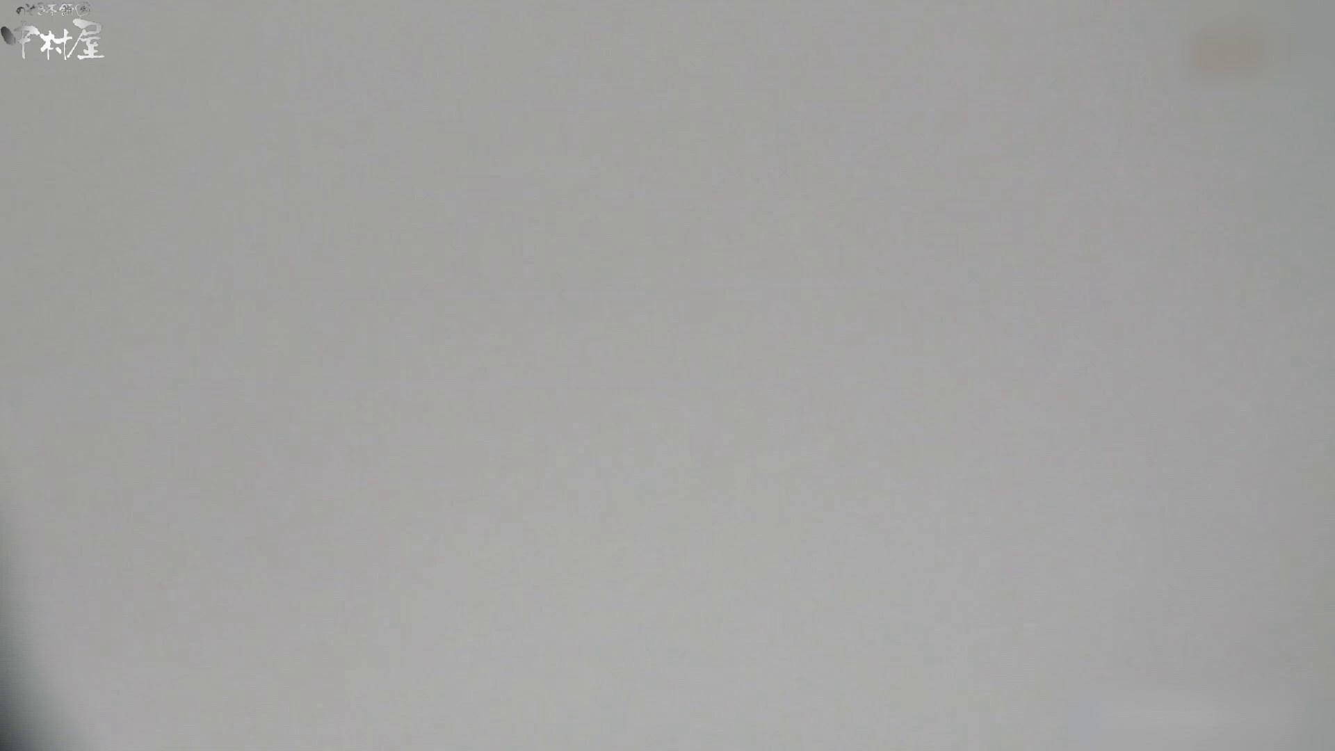 お市さんの「お尻丸出しジャンボリー」No.14 リアルトイレ  86Pix 11
