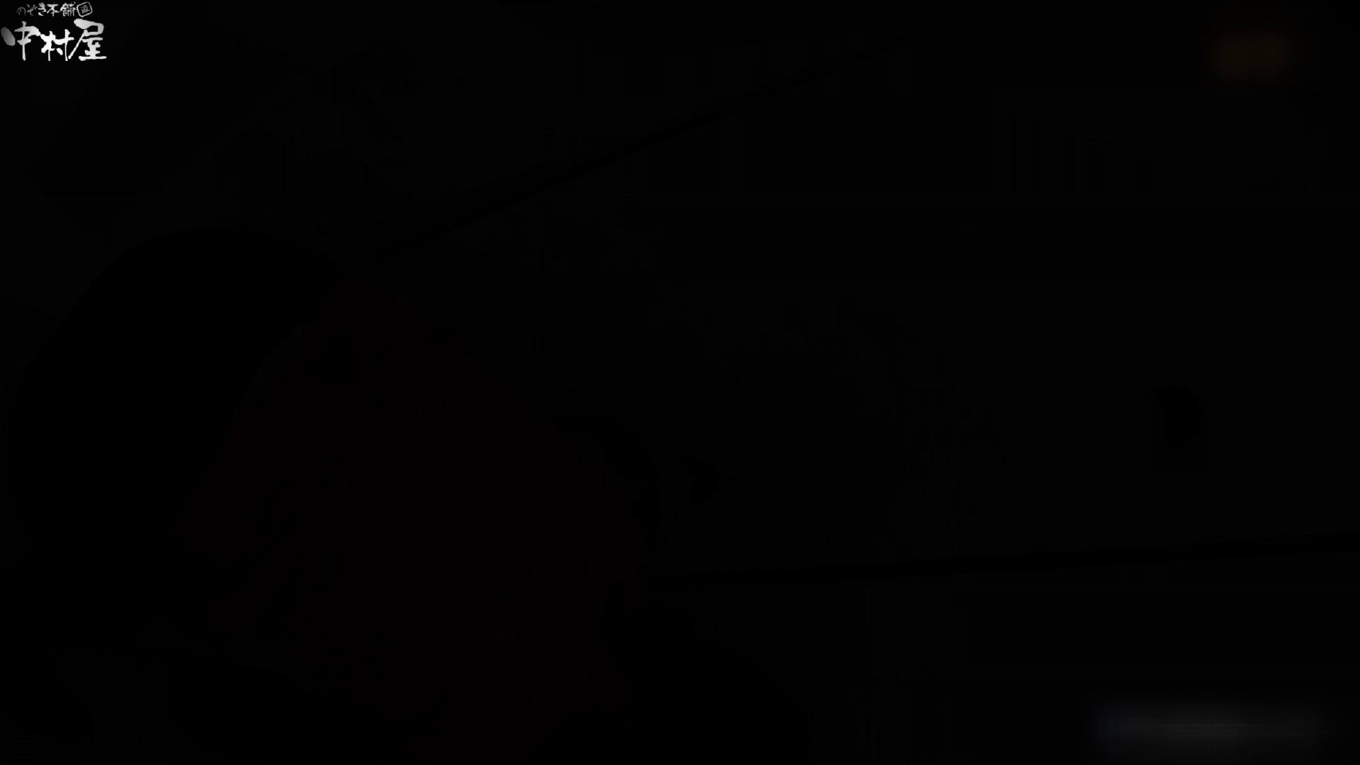 お市さんの「お尻丸出しジャンボリー」No.14 リアルトイレ  86Pix 18