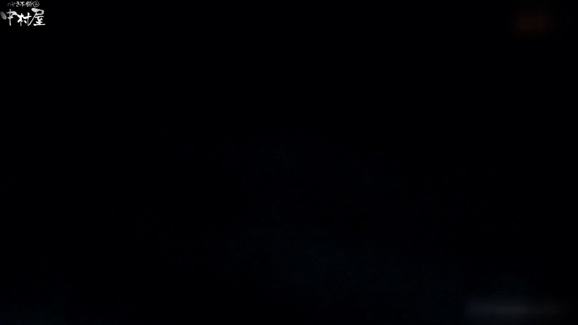 お市さんの「お尻丸出しジャンボリー」No.14 リアルトイレ  86Pix 25