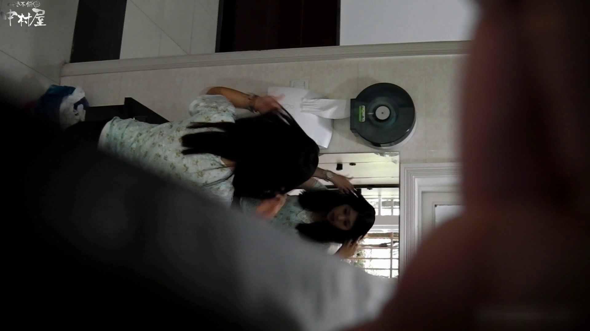 お市さんの「お尻丸出しジャンボリー」No.14 リアルトイレ  86Pix 26