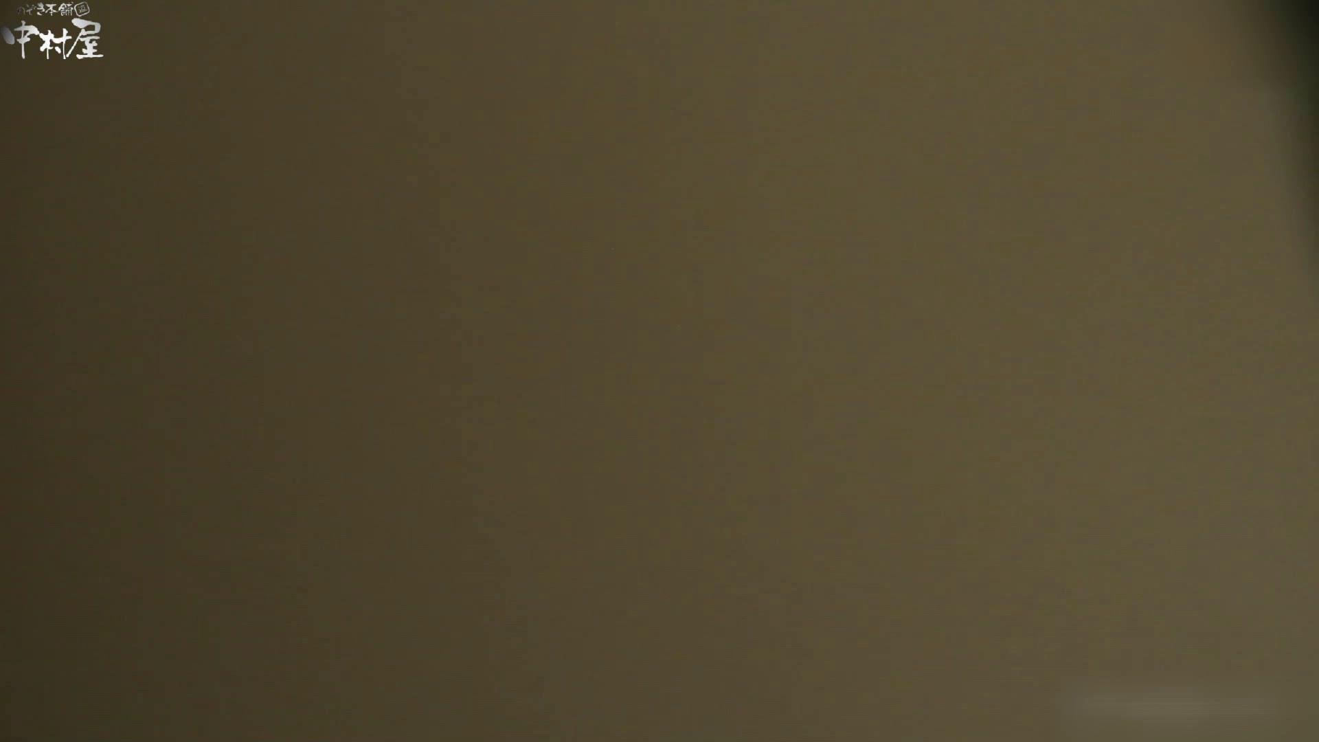 お市さんの「お尻丸出しジャンボリー」No.14 リアルトイレ  86Pix 46