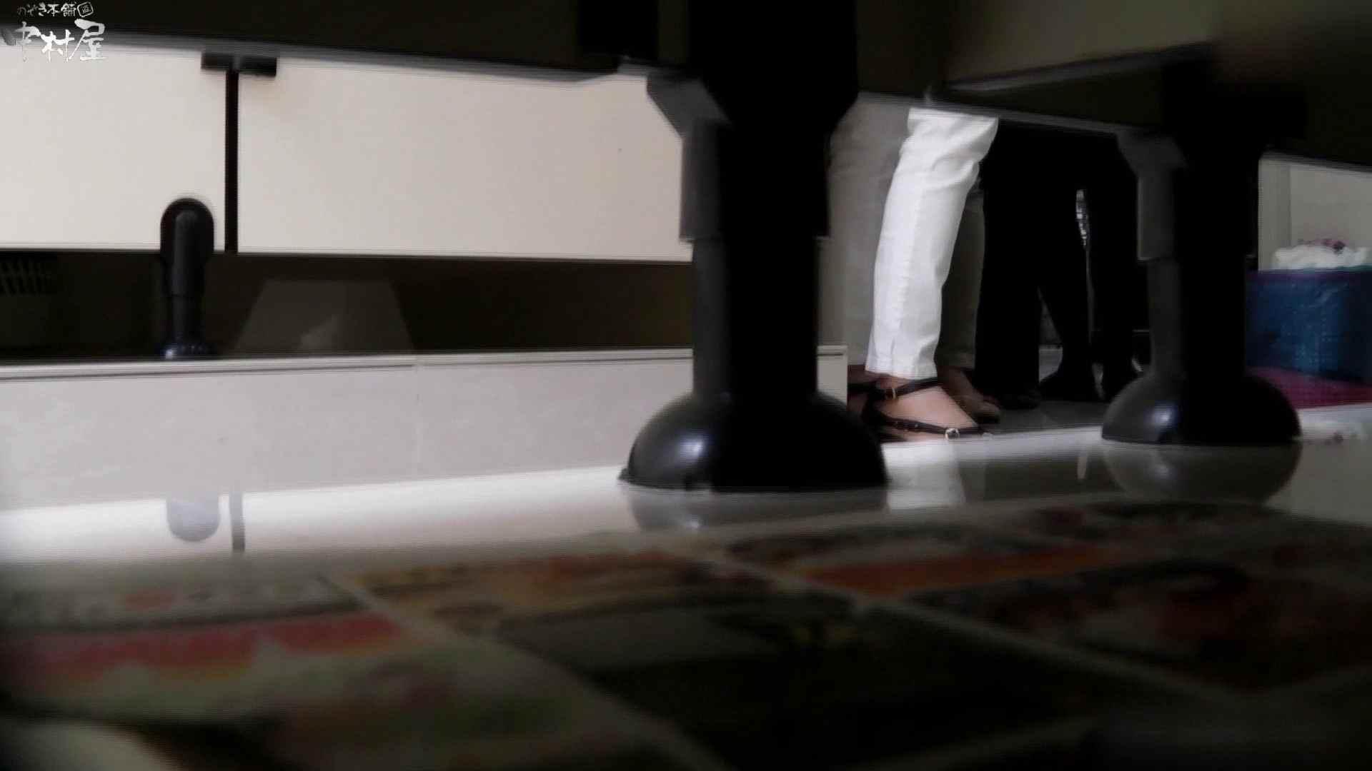 お市さんの「お尻丸出しジャンボリー」No.14 リアルトイレ  86Pix 47
