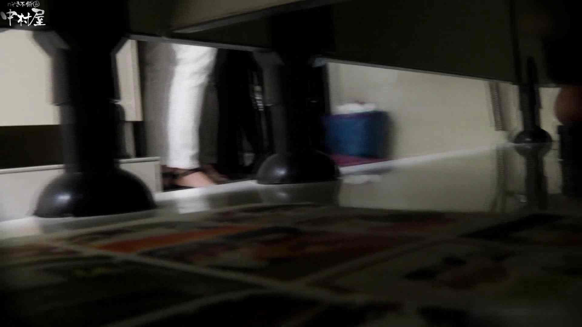 お市さんの「お尻丸出しジャンボリー」No.14 リアルトイレ  86Pix 48