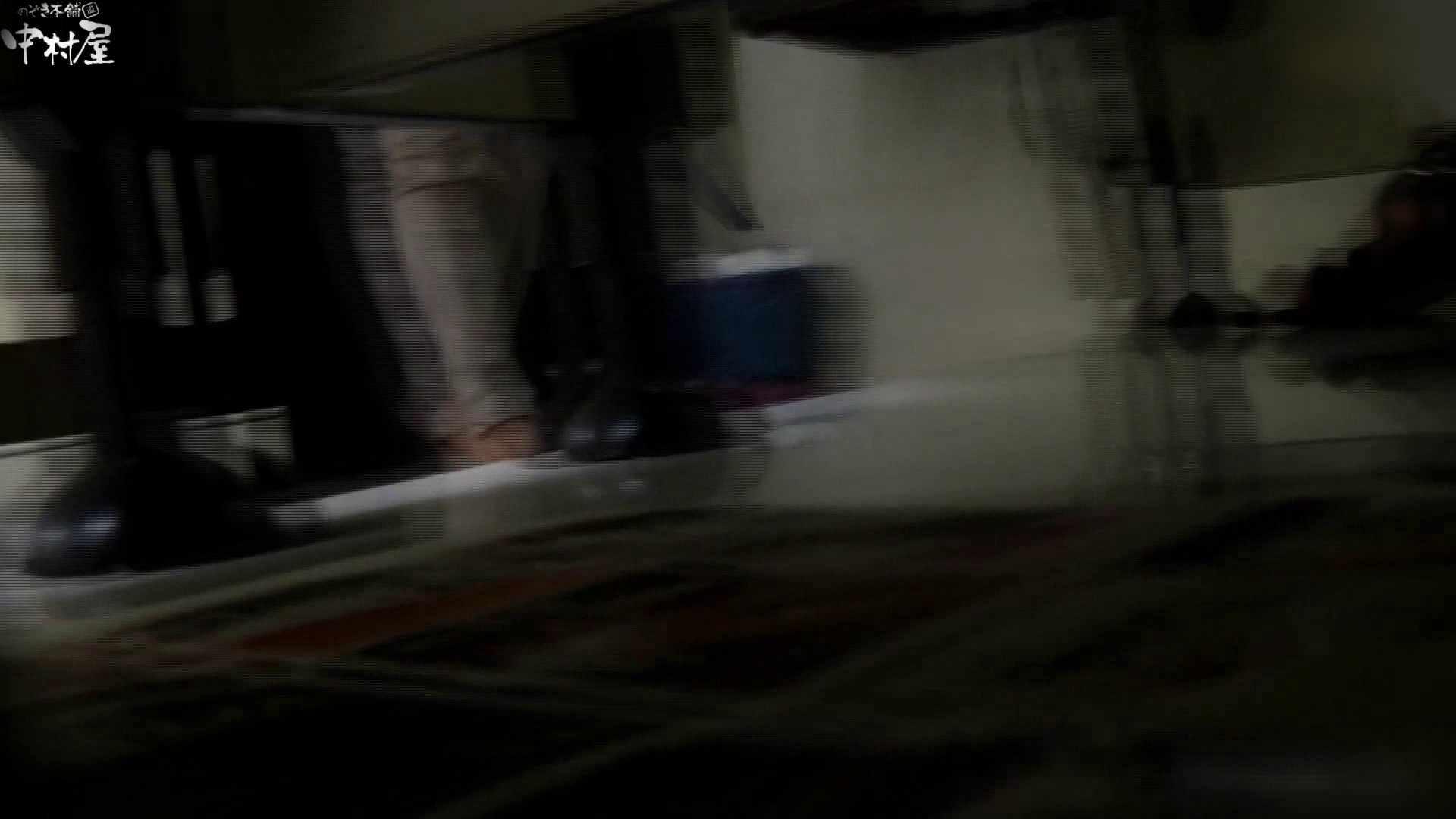 お市さんの「お尻丸出しジャンボリー」No.14 リアルトイレ  86Pix 49