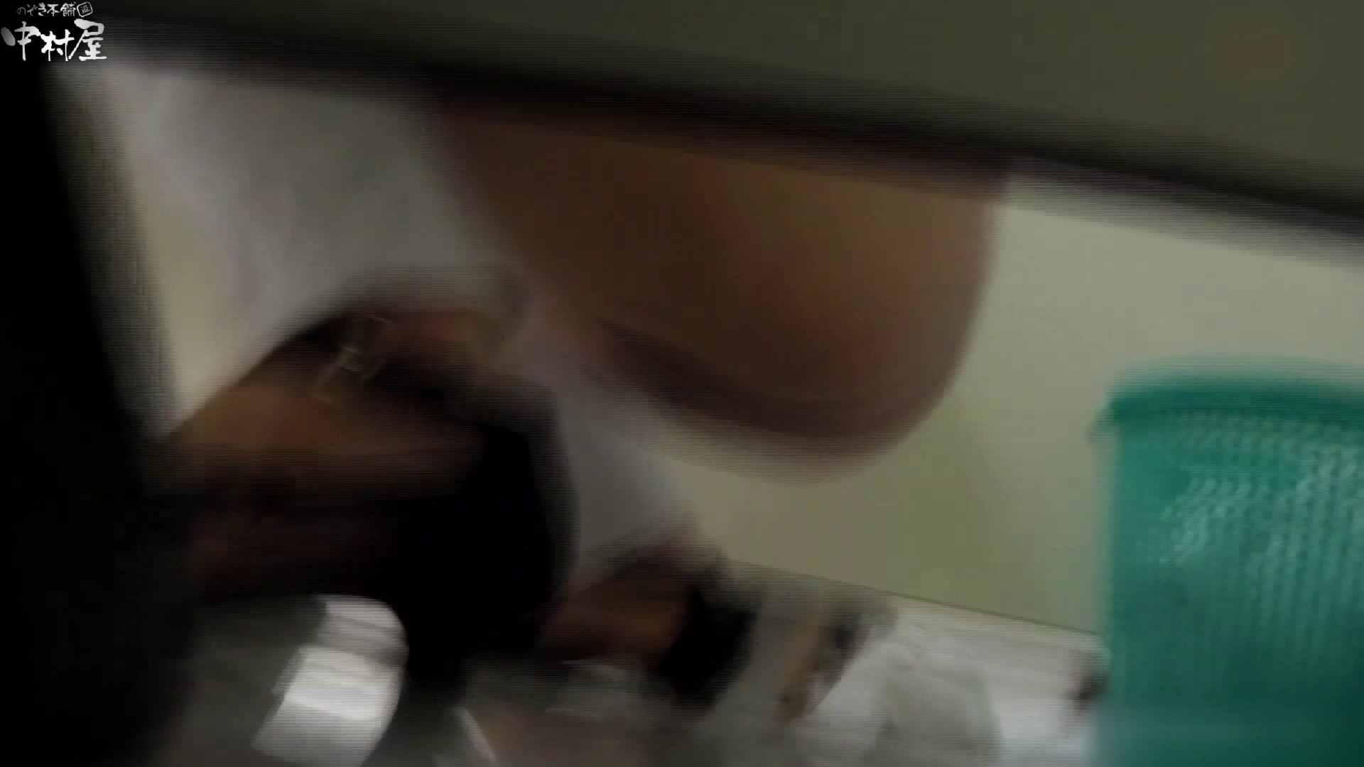 お市さんの「お尻丸出しジャンボリー」No.14 リアルトイレ  86Pix 51