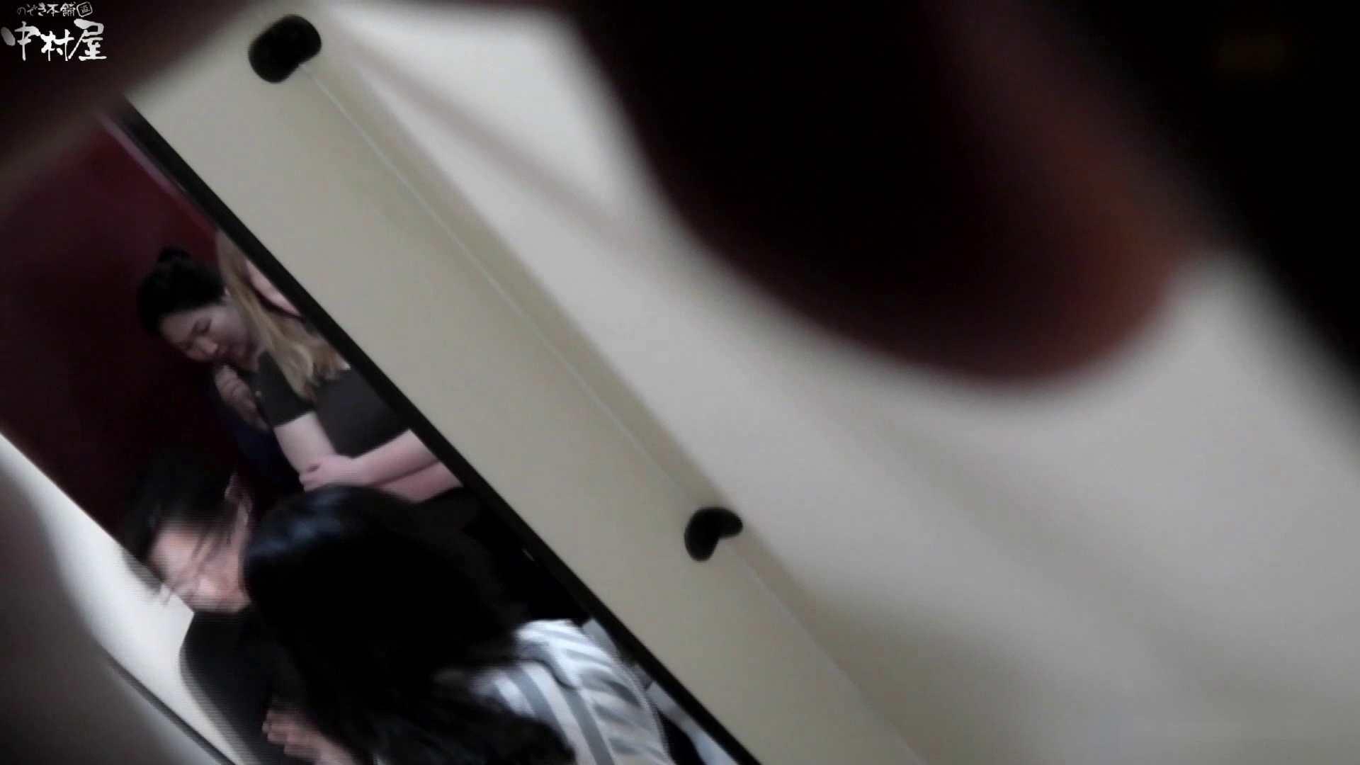 お市さんの「お尻丸出しジャンボリー」No.14 リアルトイレ  86Pix 59