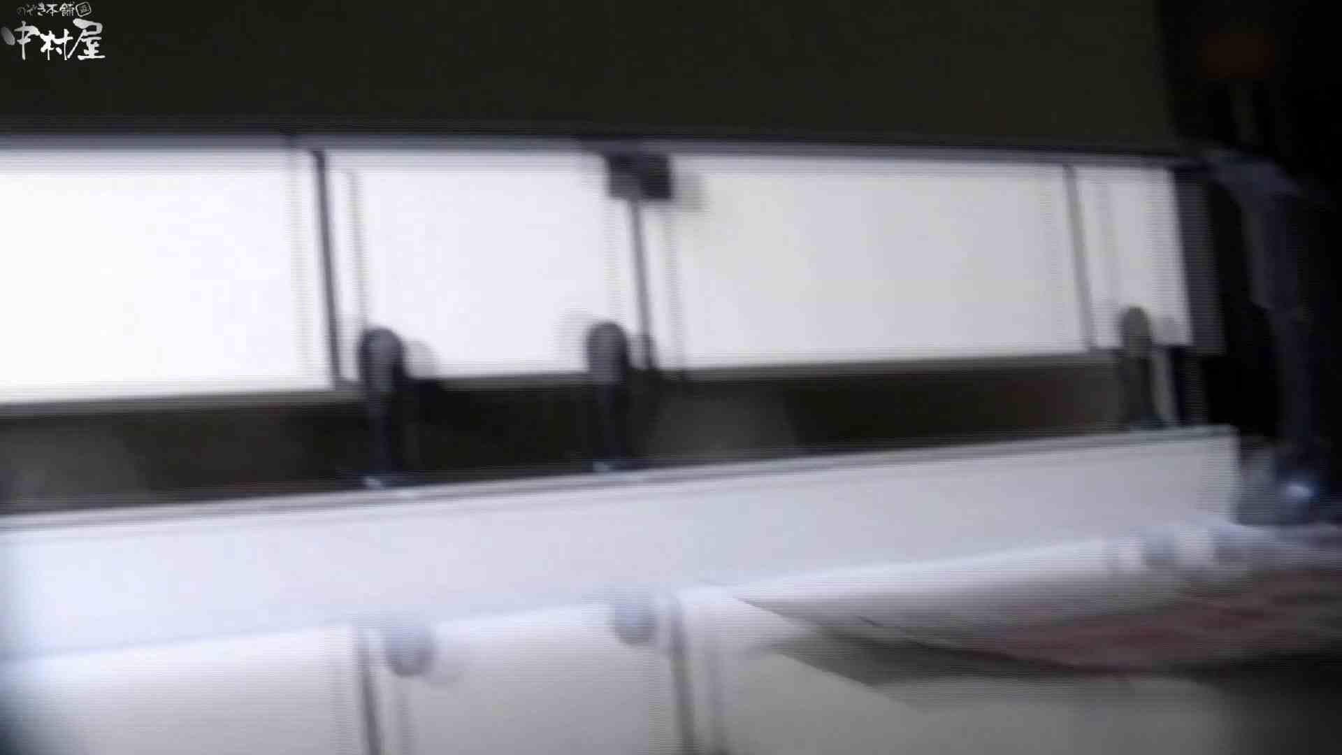 お市さんの「お尻丸出しジャンボリー」No.14 リアルトイレ  86Pix 60