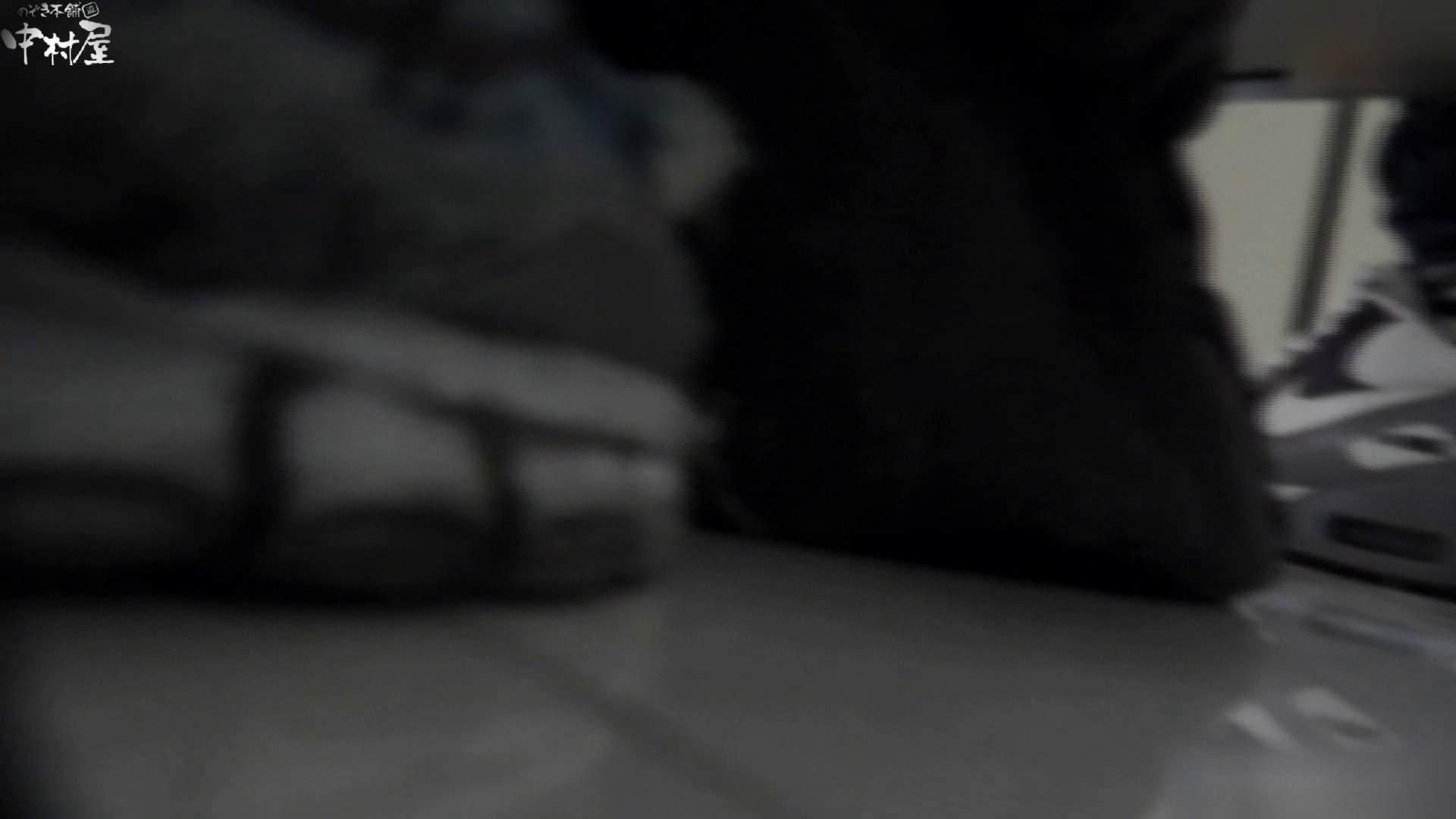 お市さんの「お尻丸出しジャンボリー」No.14 リアルトイレ  86Pix 81