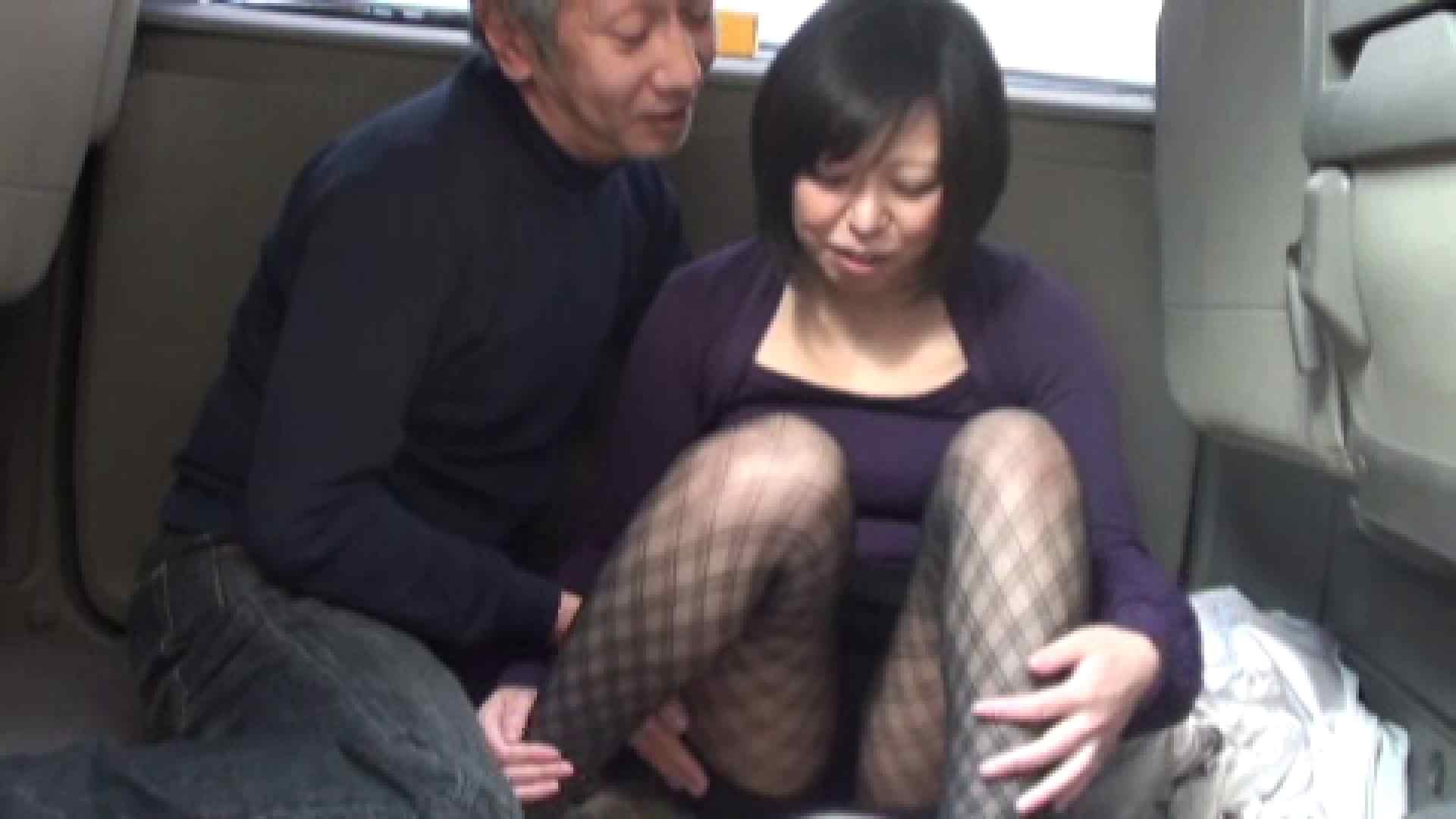 三万円でどうですか? vol.02 ギャルハメ撮り  99Pix 26