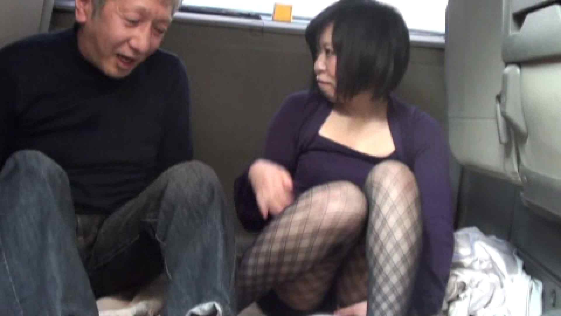 三万円でどうですか? vol.02 ギャルハメ撮り  99Pix 33