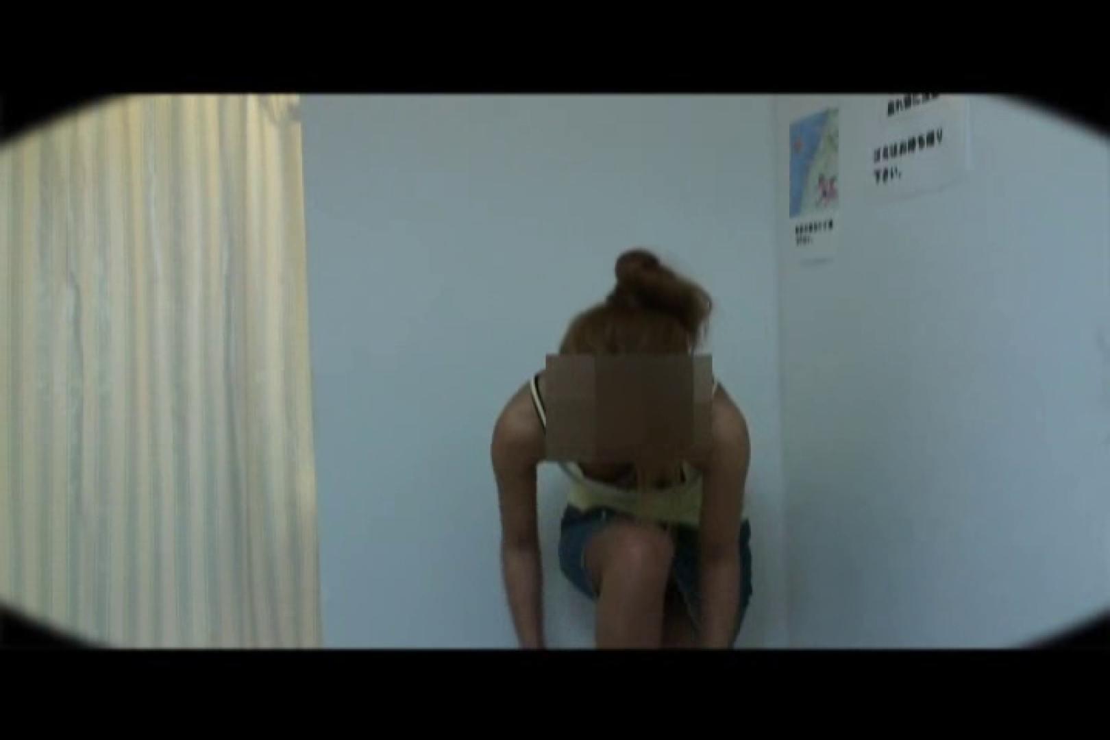 堅実でケチな女性程盗撮される。vol.07 イケイケギャルの大胆洗体! OLハメ撮り  104Pix 14