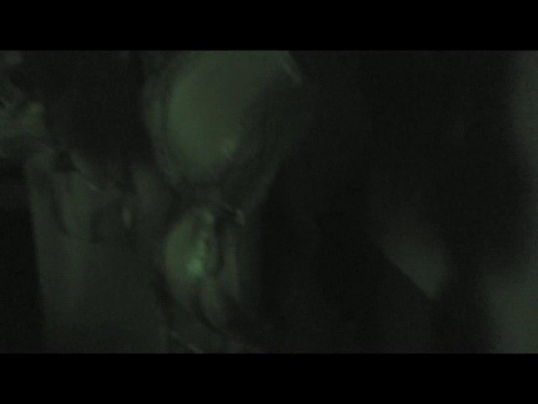 独占配信!無修正! 看護女子寮 vol.01 OLハメ撮り  52Pix 51
