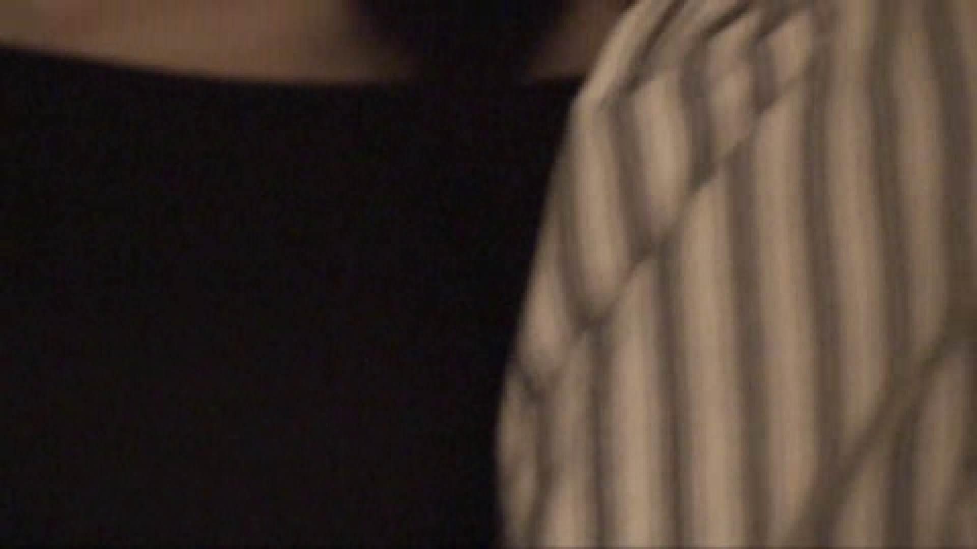 独占配信! ●罪証拠DVD 起きません! vol.13 悪戯  68Pix 1