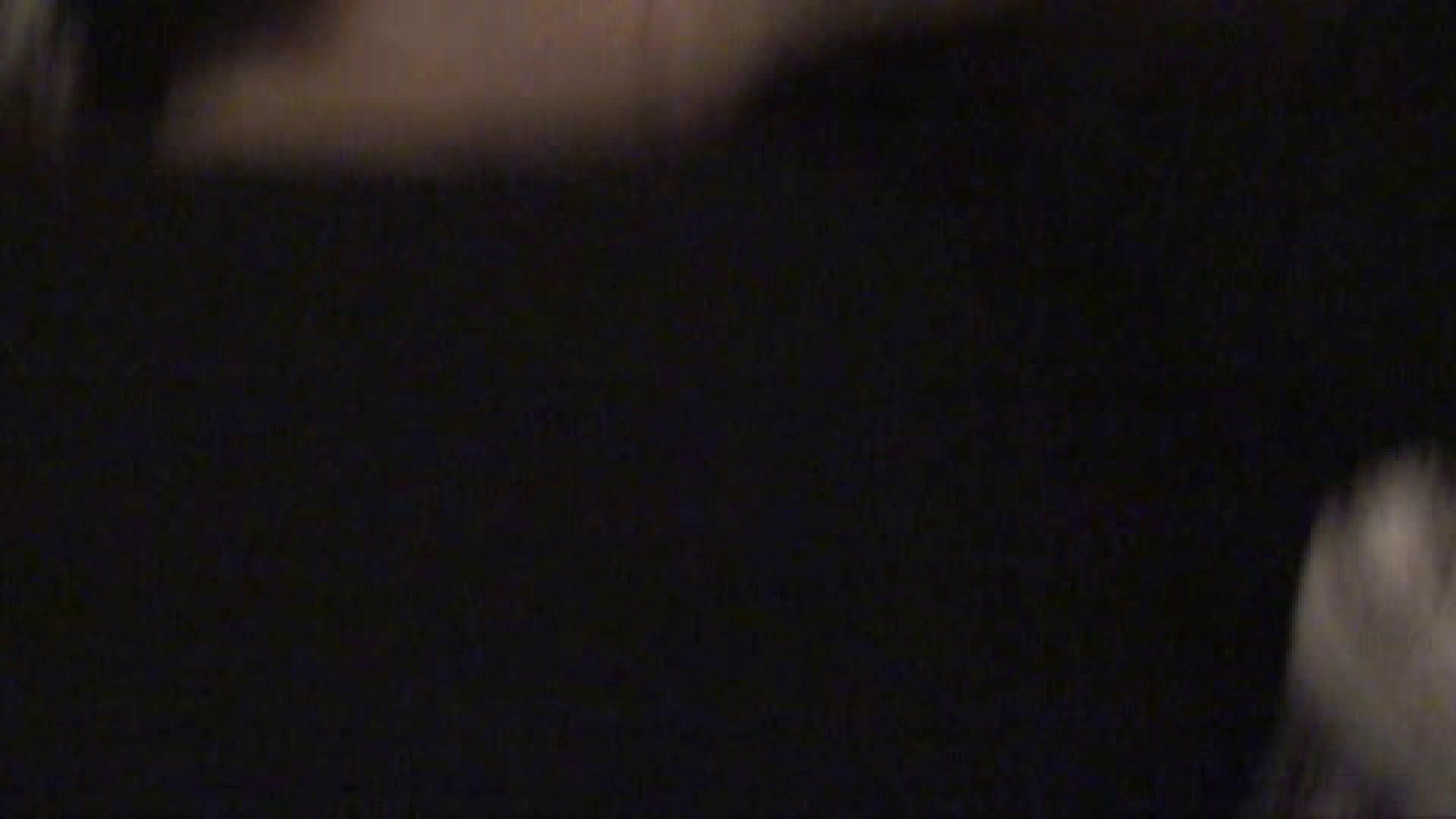 独占配信! ●罪証拠DVD 起きません! vol.13 悪戯  68Pix 36