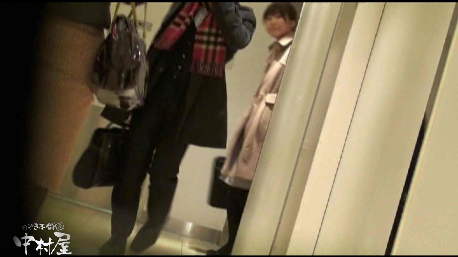 飛び出す黄金水!!!アトレ潜入 かわや盗撮 vol.05 潜入シリーズ  90Pix 6