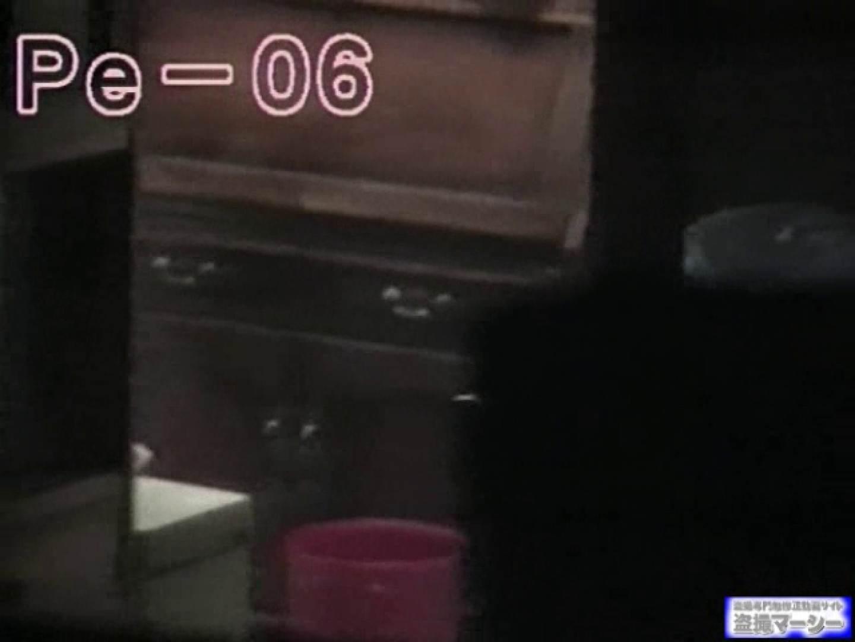 丸秘盗撮 隣の民家vol.6 OLハメ撮り  97Pix 16