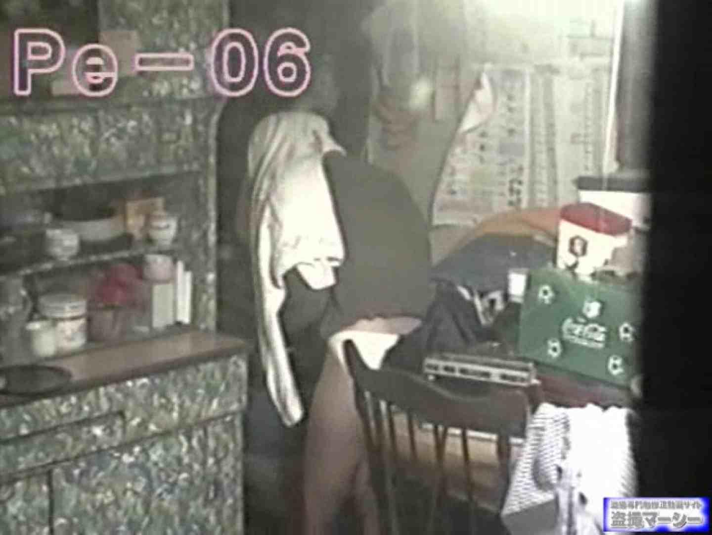 丸秘盗撮 隣の民家vol.6 OLハメ撮り  97Pix 80
