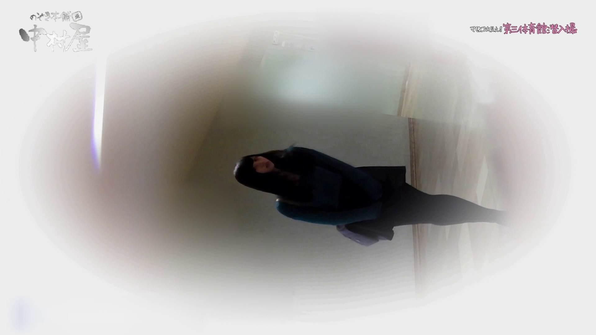 第三体育館File044長身のバレー部員が目の前の個室に入ってくれました。前編 人気シリーズ  73Pix 18