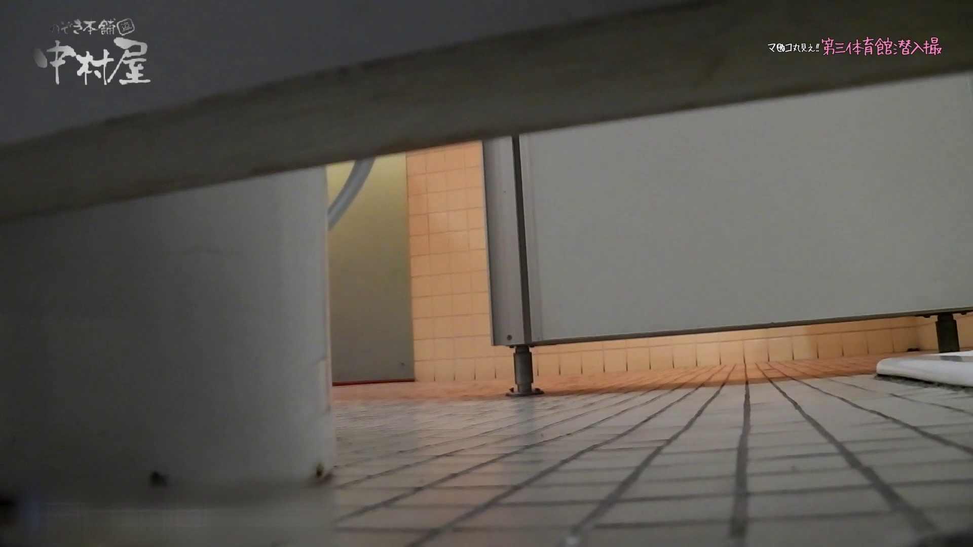 第三体育館File044長身のバレー部員が目の前の個室に入ってくれました。前編 人気シリーズ  73Pix 26