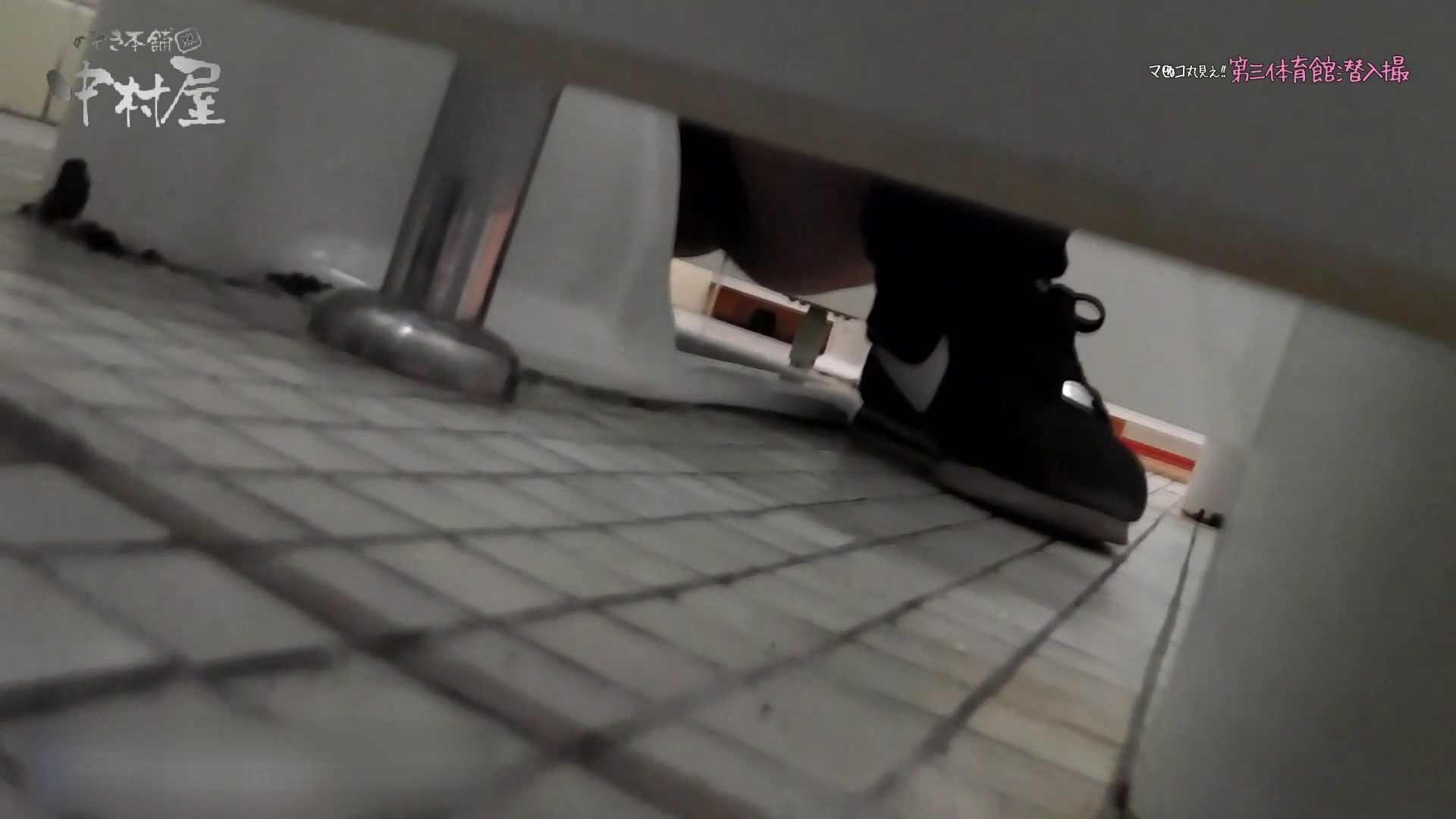 第三体育館File044長身のバレー部員が目の前の個室に入ってくれました。前編 人気シリーズ  73Pix 46