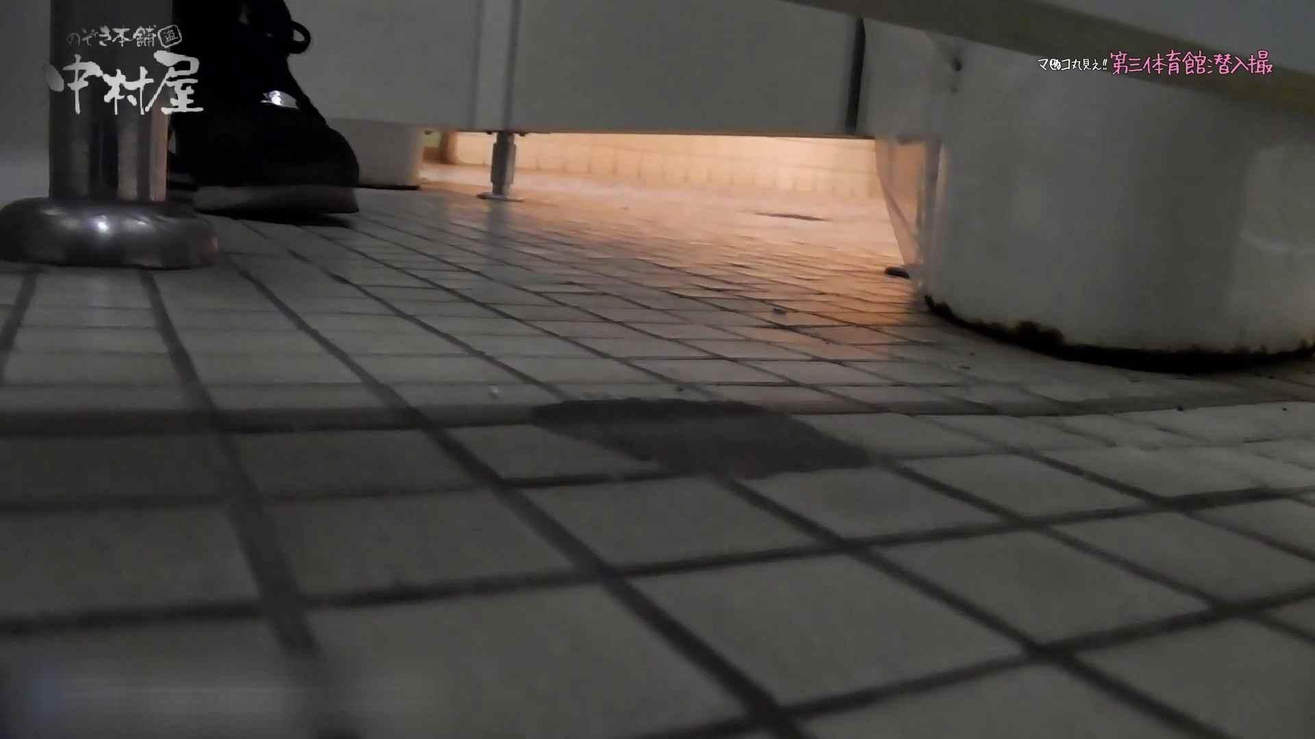 第三体育館File044長身のバレー部員が目の前の個室に入ってくれました。前編 人気シリーズ  73Pix 50