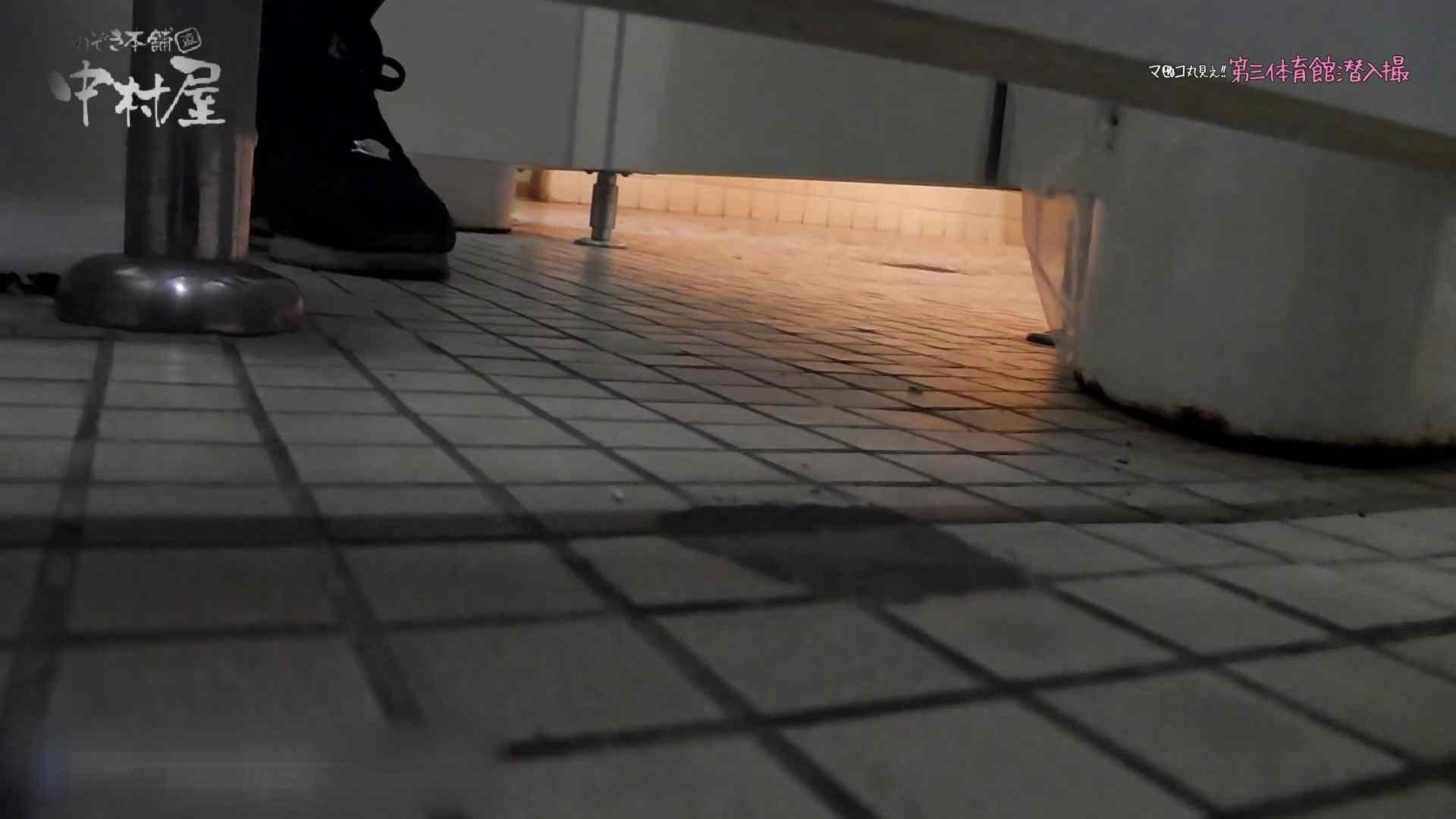第三体育館File044長身のバレー部員が目の前の個室に入ってくれました。前編 人気シリーズ  73Pix 51