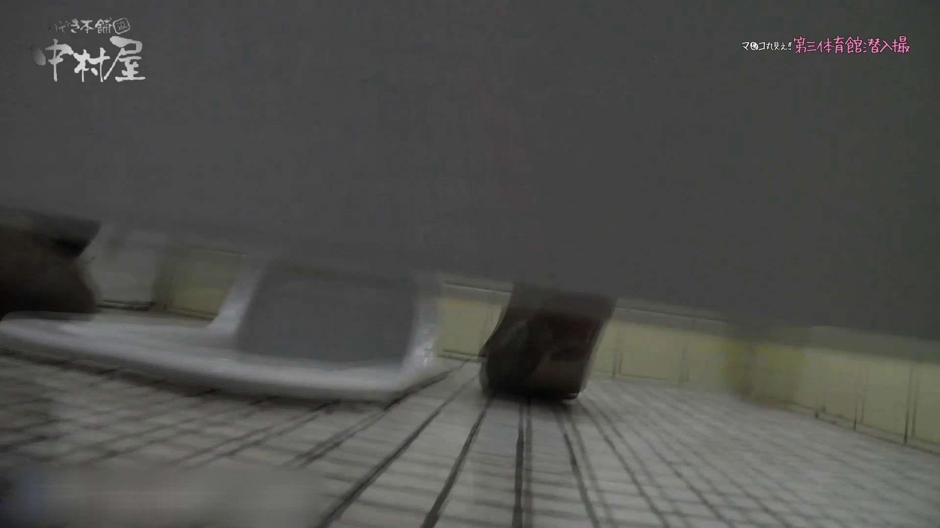 第三体育館File044長身のバレー部員が目の前の個室に入ってくれました。前編 人気シリーズ  73Pix 58