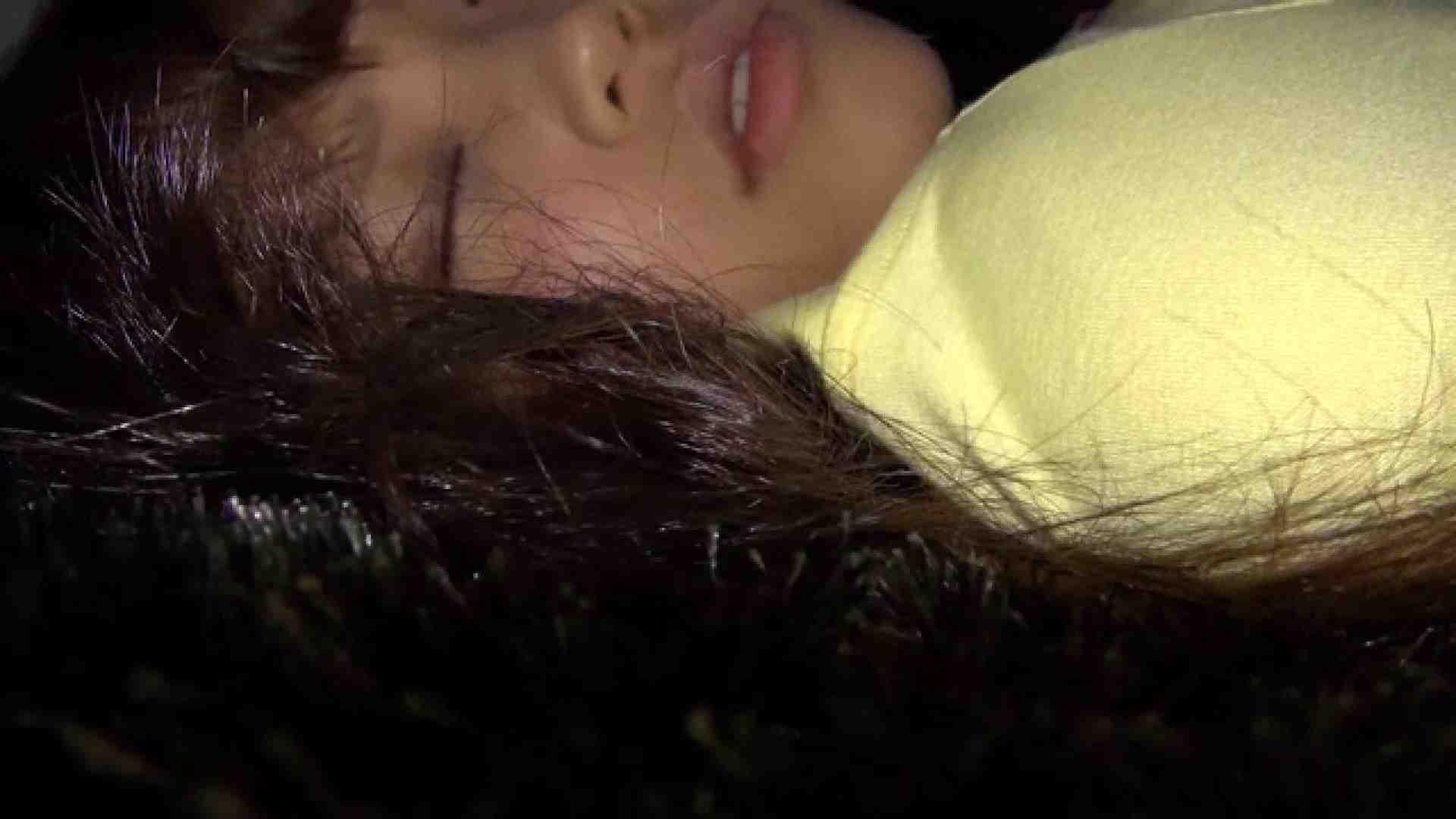 エロ娘達の反乱 Vol.04 OLハメ撮り  51Pix 5