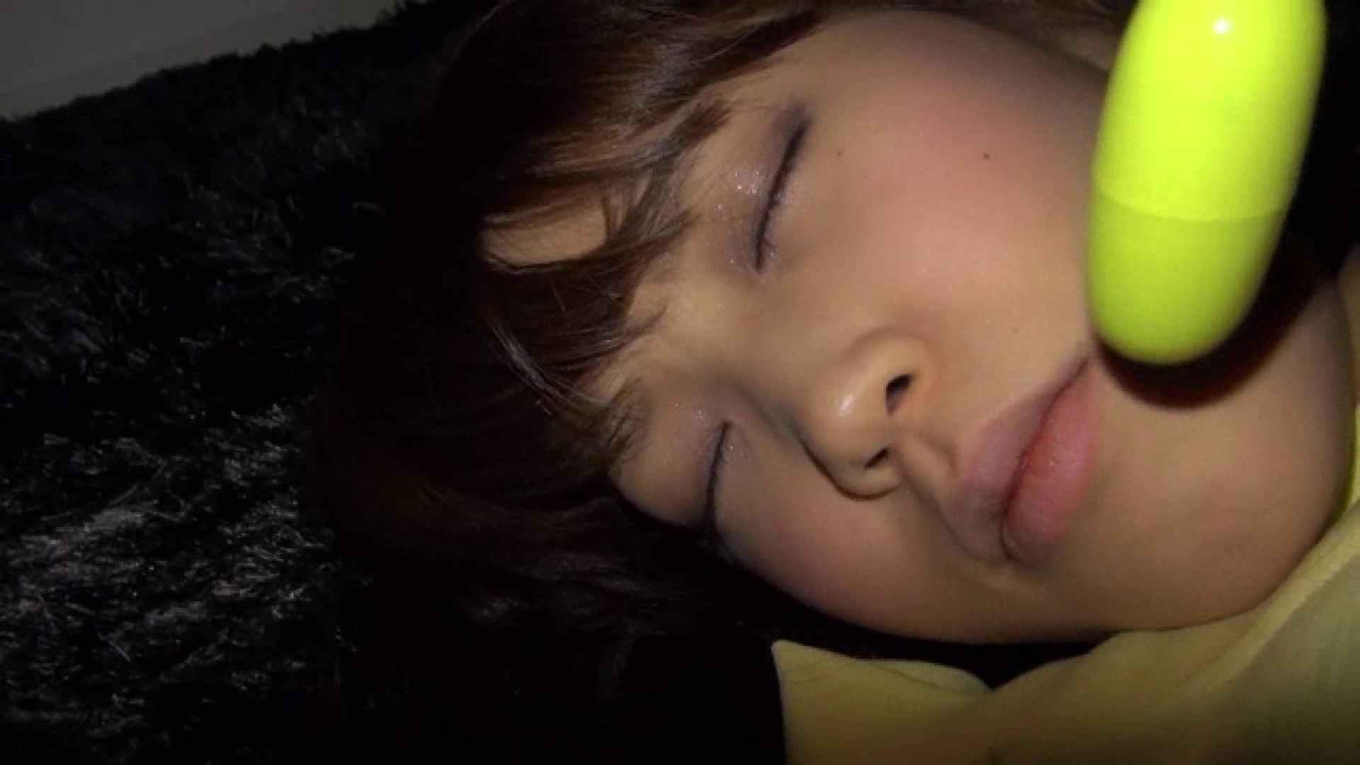 エロ娘達の反乱 Vol.04 OLハメ撮り  51Pix 36