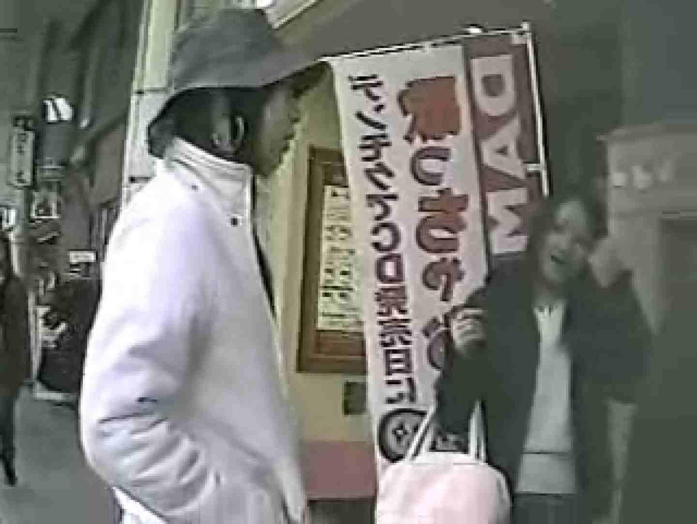 高画質版! 2003年ストリートNo.1 パンティ  93Pix 12